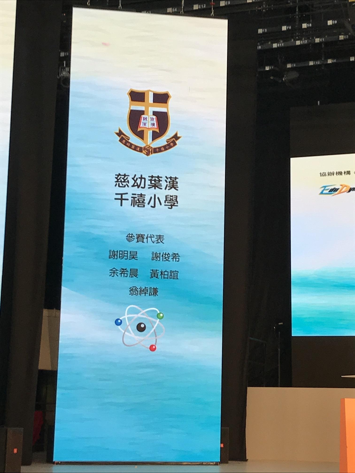 https://syh.edu.hk/sites/default/files/img-7577.jpg
