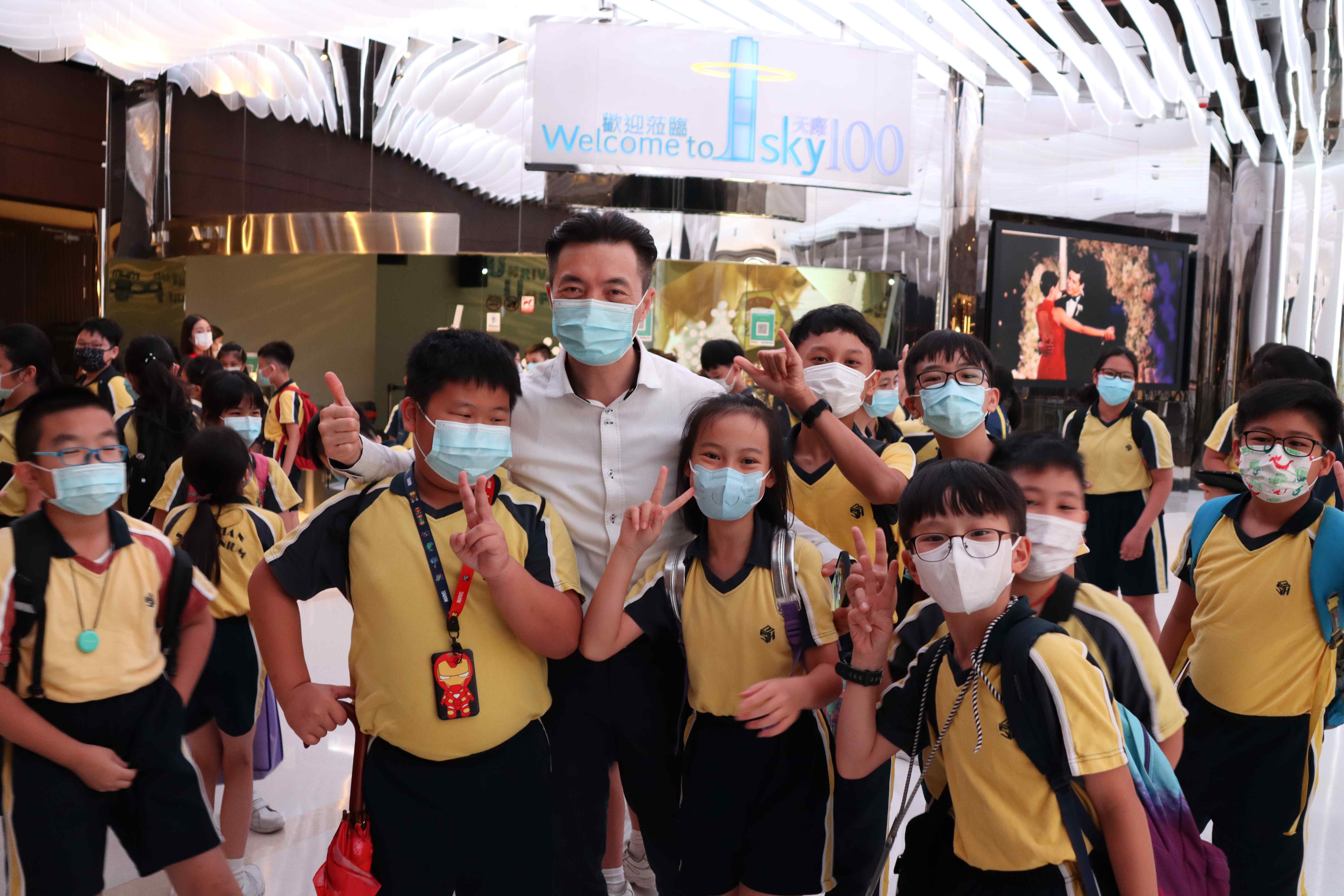 https://syh.edu.hk/sites/default/files/img_0425.jpg