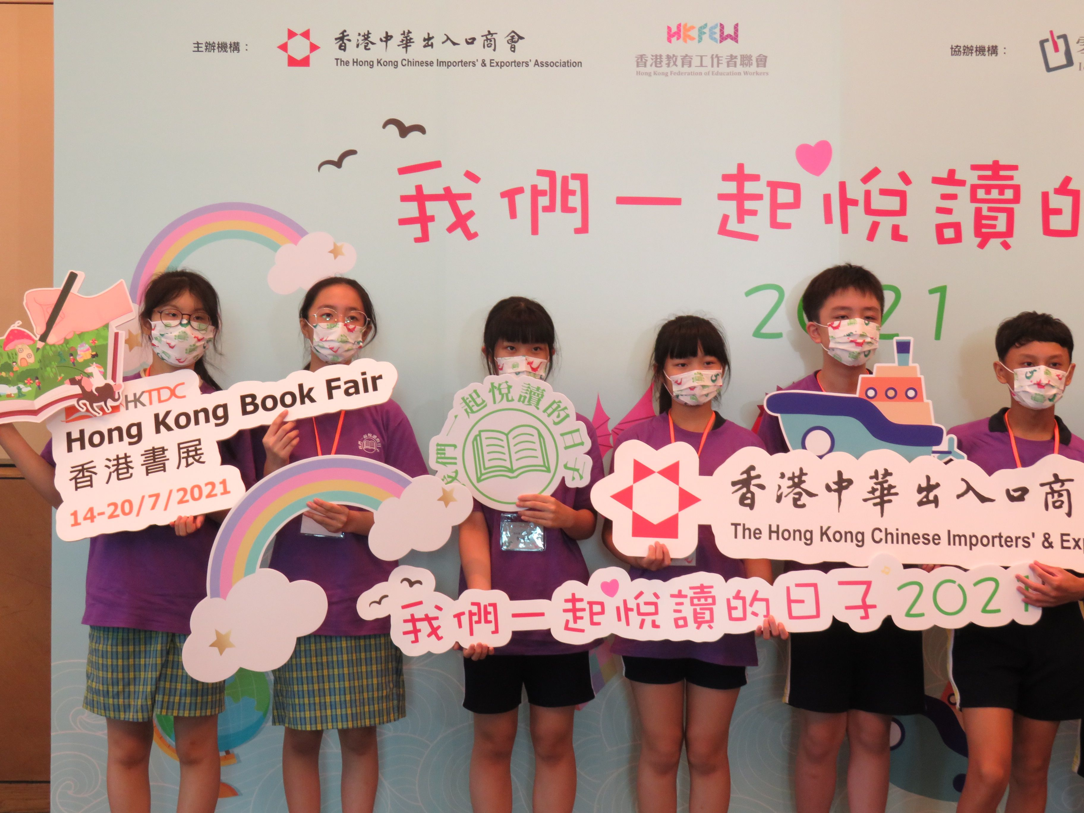 https://syh.edu.hk/sites/default/files/img_0437.jpg