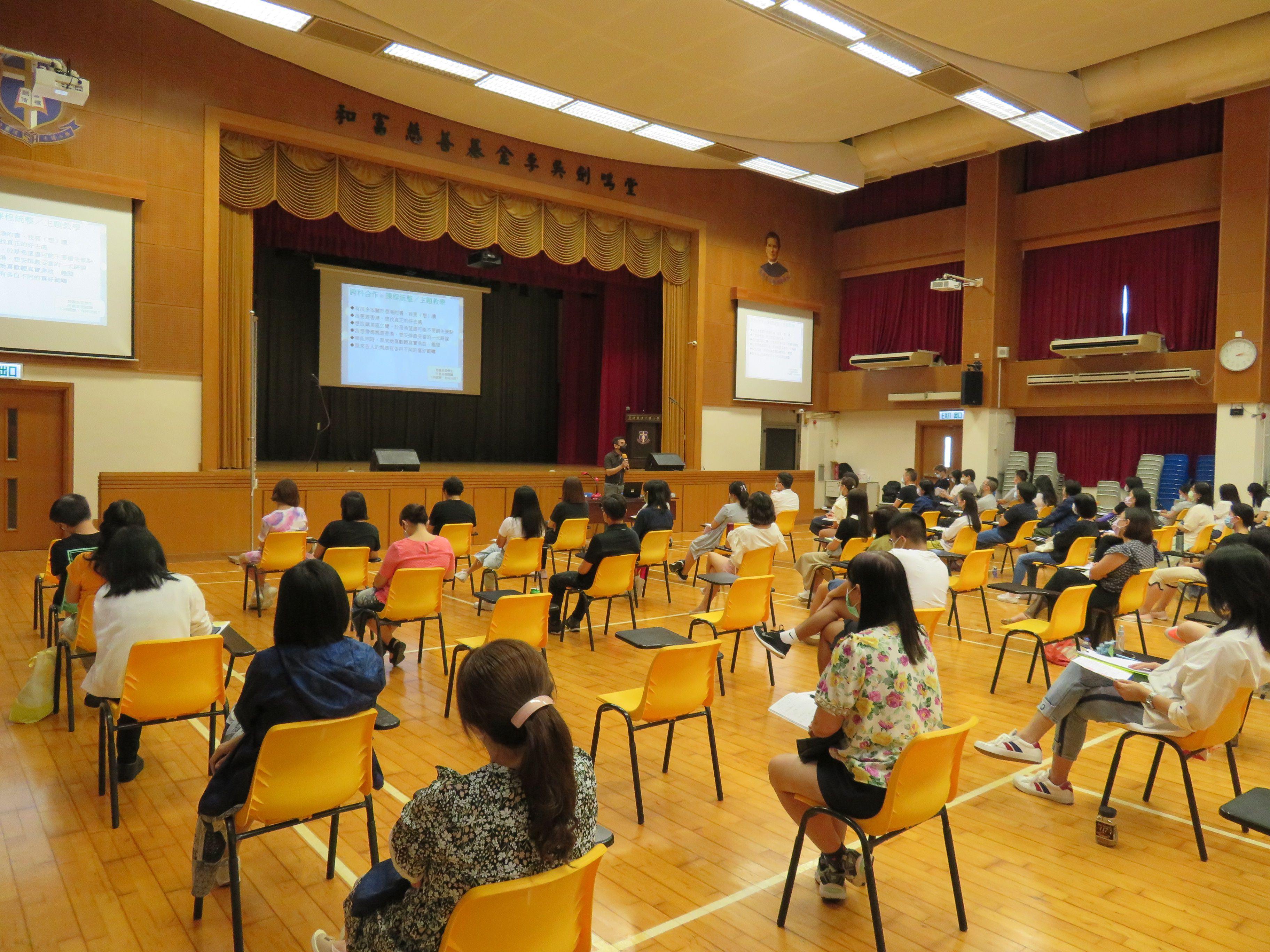 https://syh.edu.hk/sites/default/files/img_0460_1.jpg