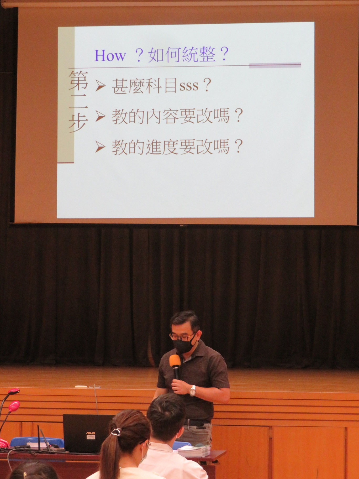 https://syh.edu.hk/sites/default/files/img_0466_1.jpg