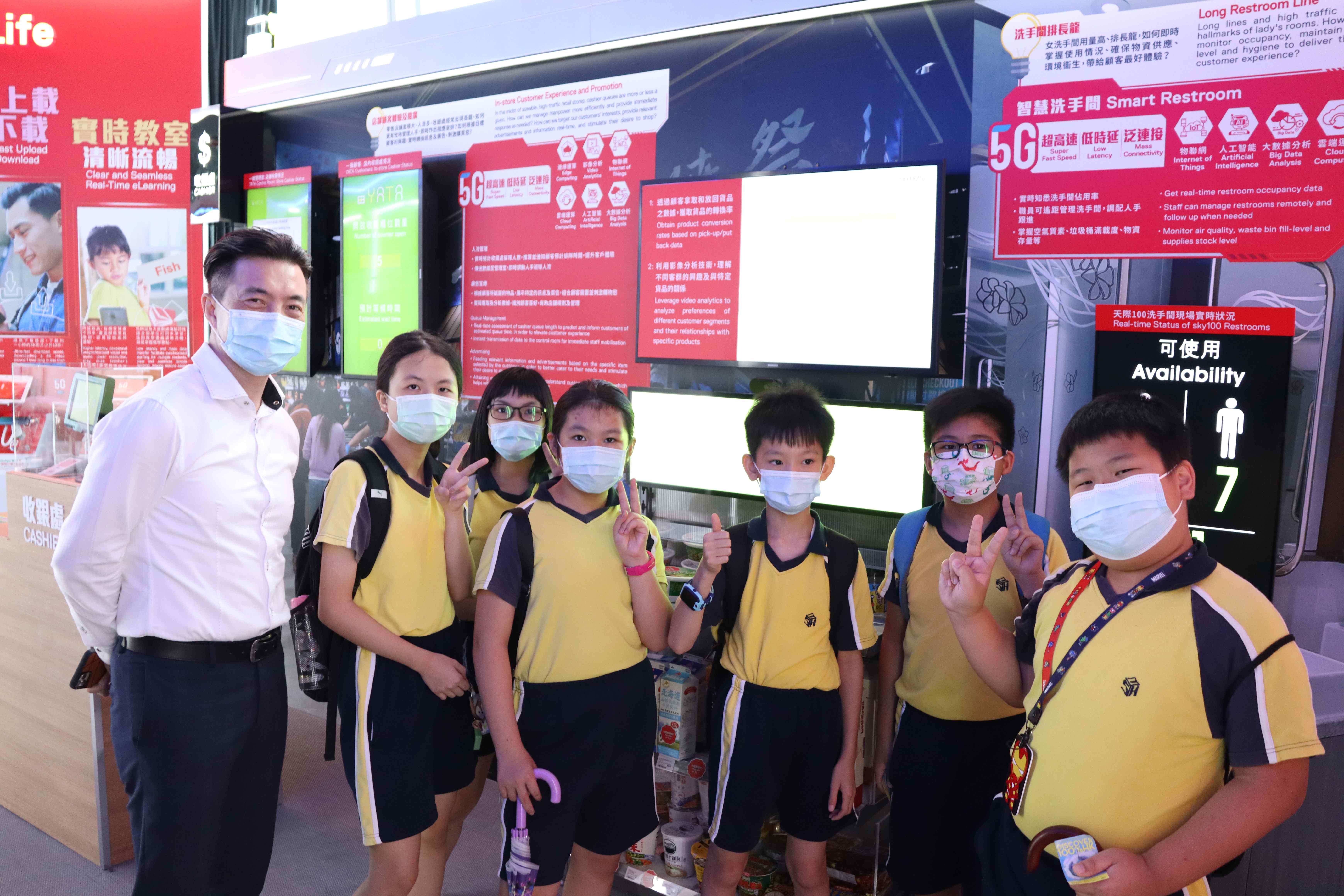 https://syh.edu.hk/sites/default/files/img_0475.jpg