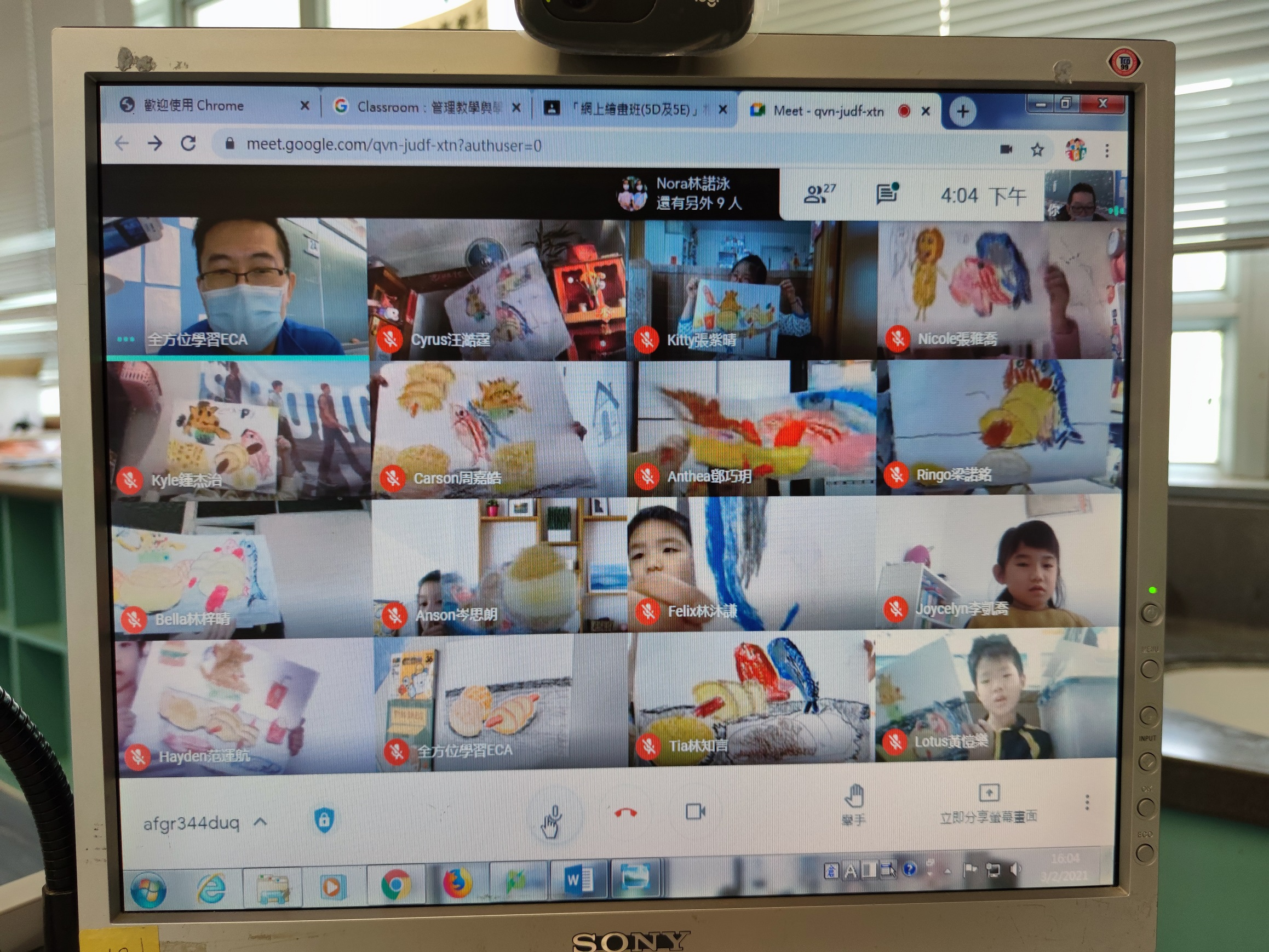 http://syh.edu.hk/sites/default/files/img_20210203_160416.jpg
