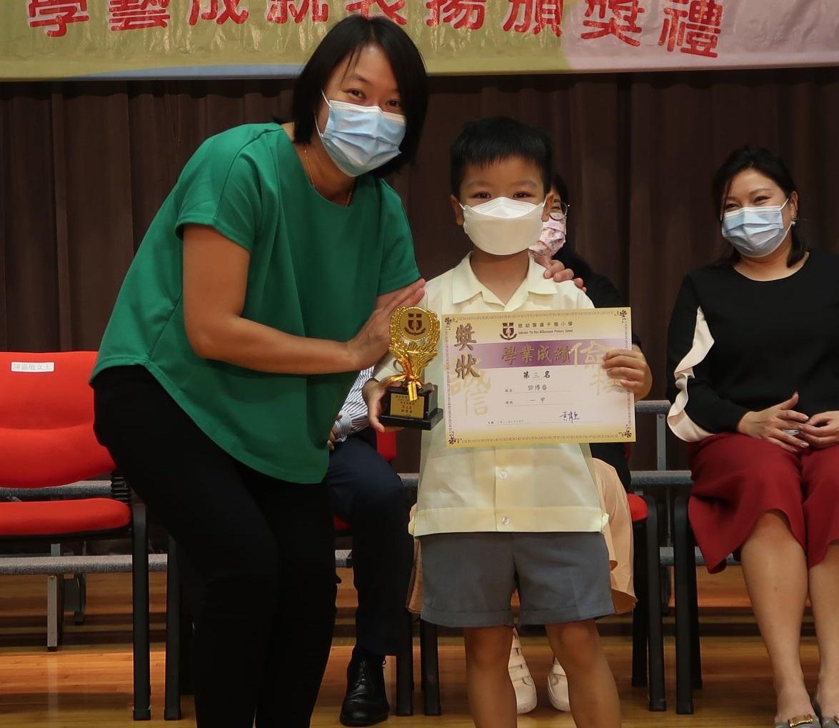 https://syh.edu.hk/sites/default/files/img_5369.jpg