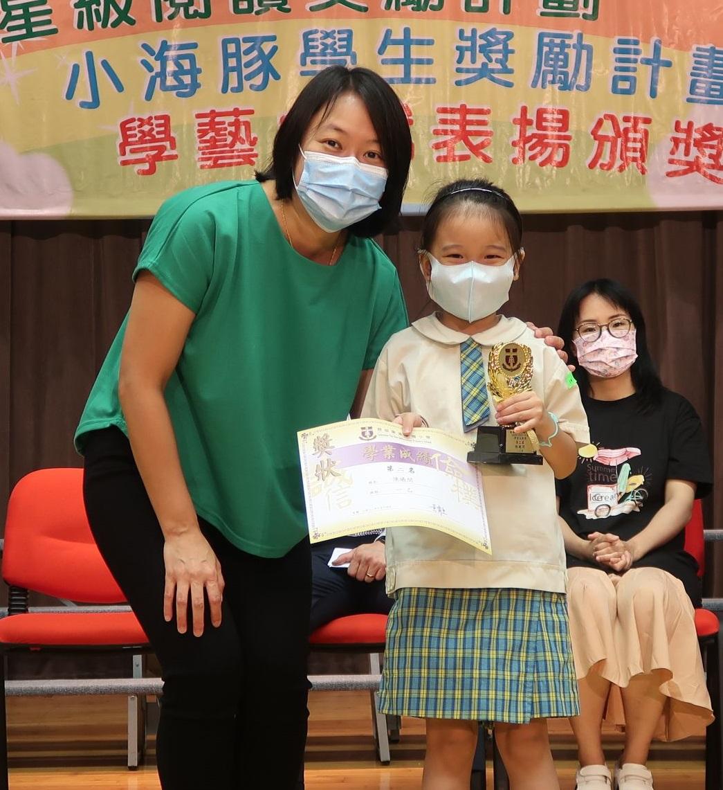 https://syh.edu.hk/sites/default/files/img_5373.jpg