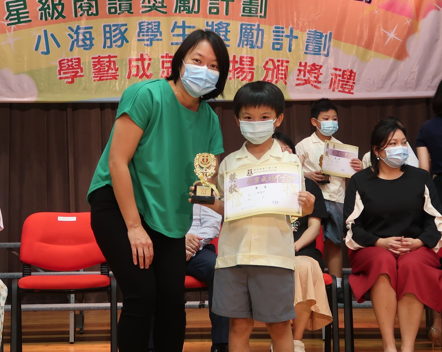 https://syh.edu.hk/sites/default/files/img_5377.jpg