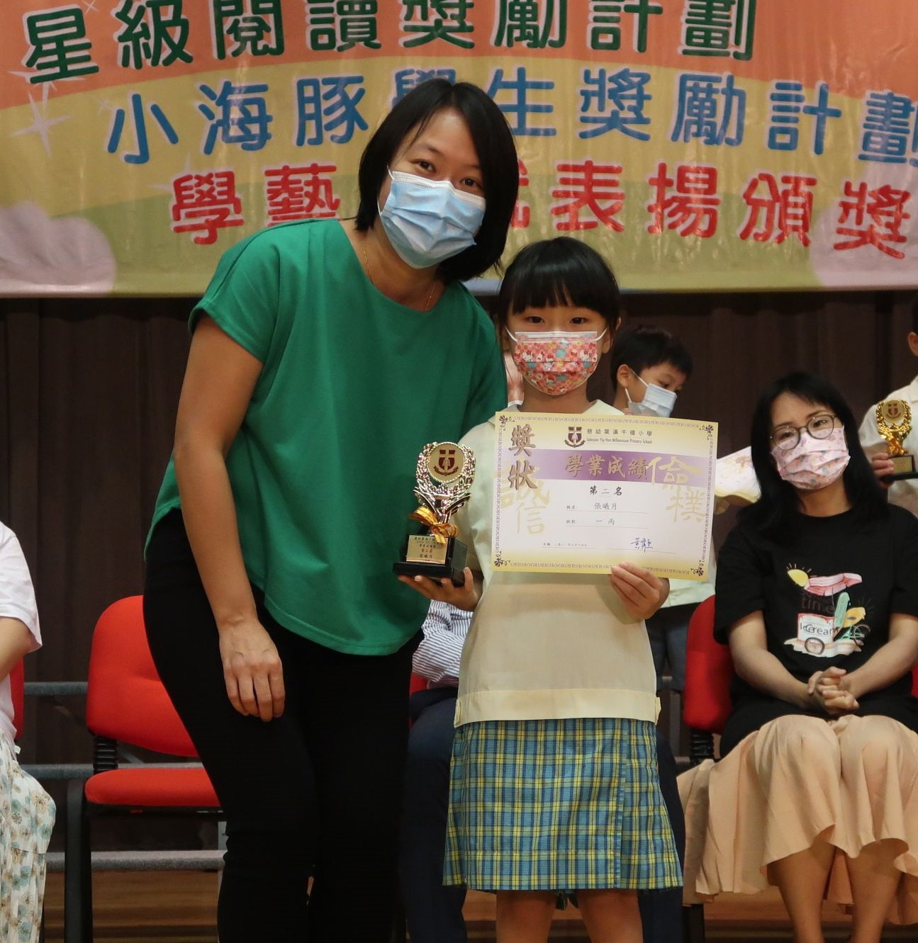 https://syh.edu.hk/sites/default/files/img_5378.jpg
