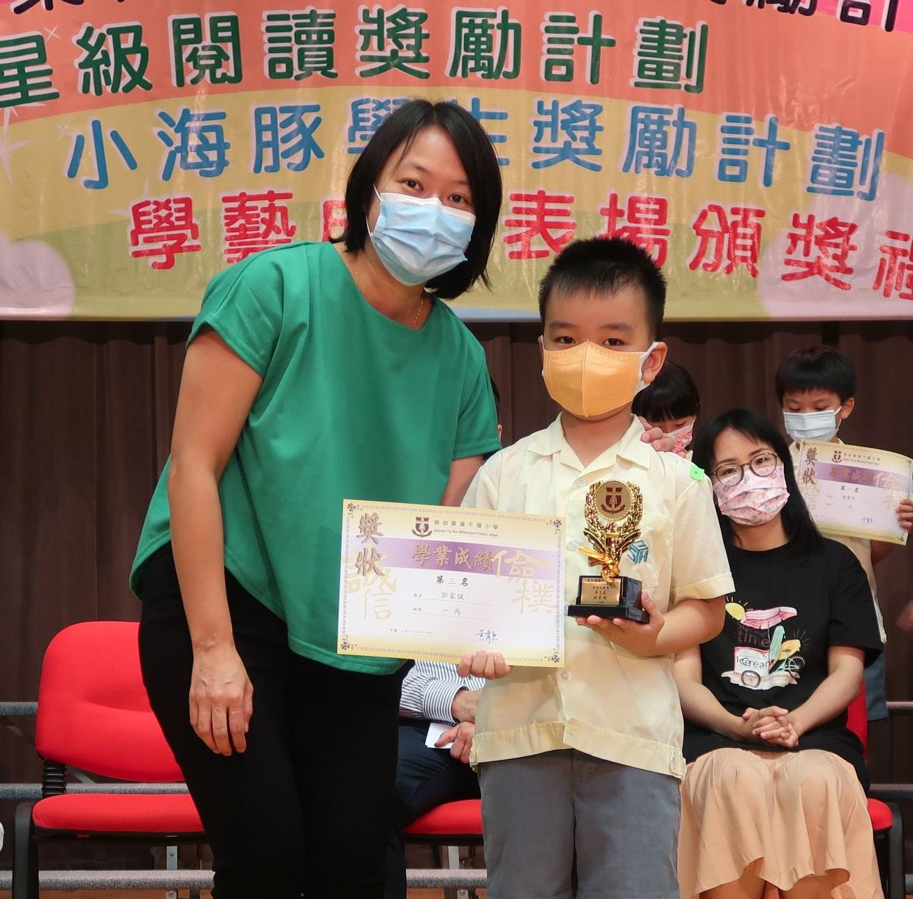 https://syh.edu.hk/sites/default/files/img_5380.jpg