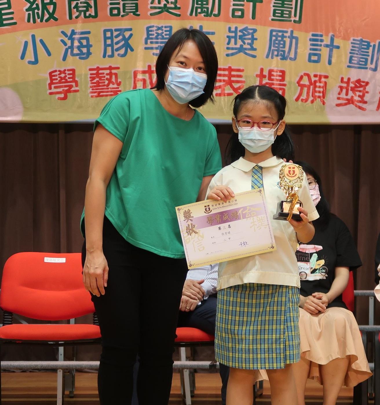 https://syh.edu.hk/sites/default/files/img_5401.jpg