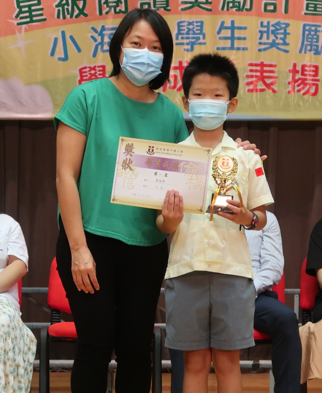 https://syh.edu.hk/sites/default/files/img_5402.jpg