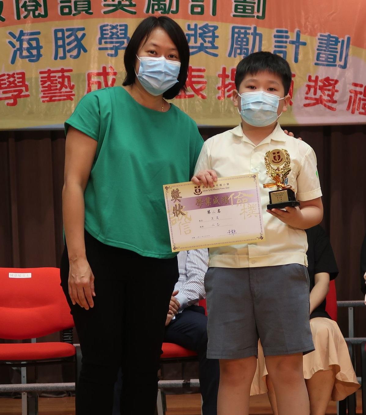 https://syh.edu.hk/sites/default/files/img_5405.jpg