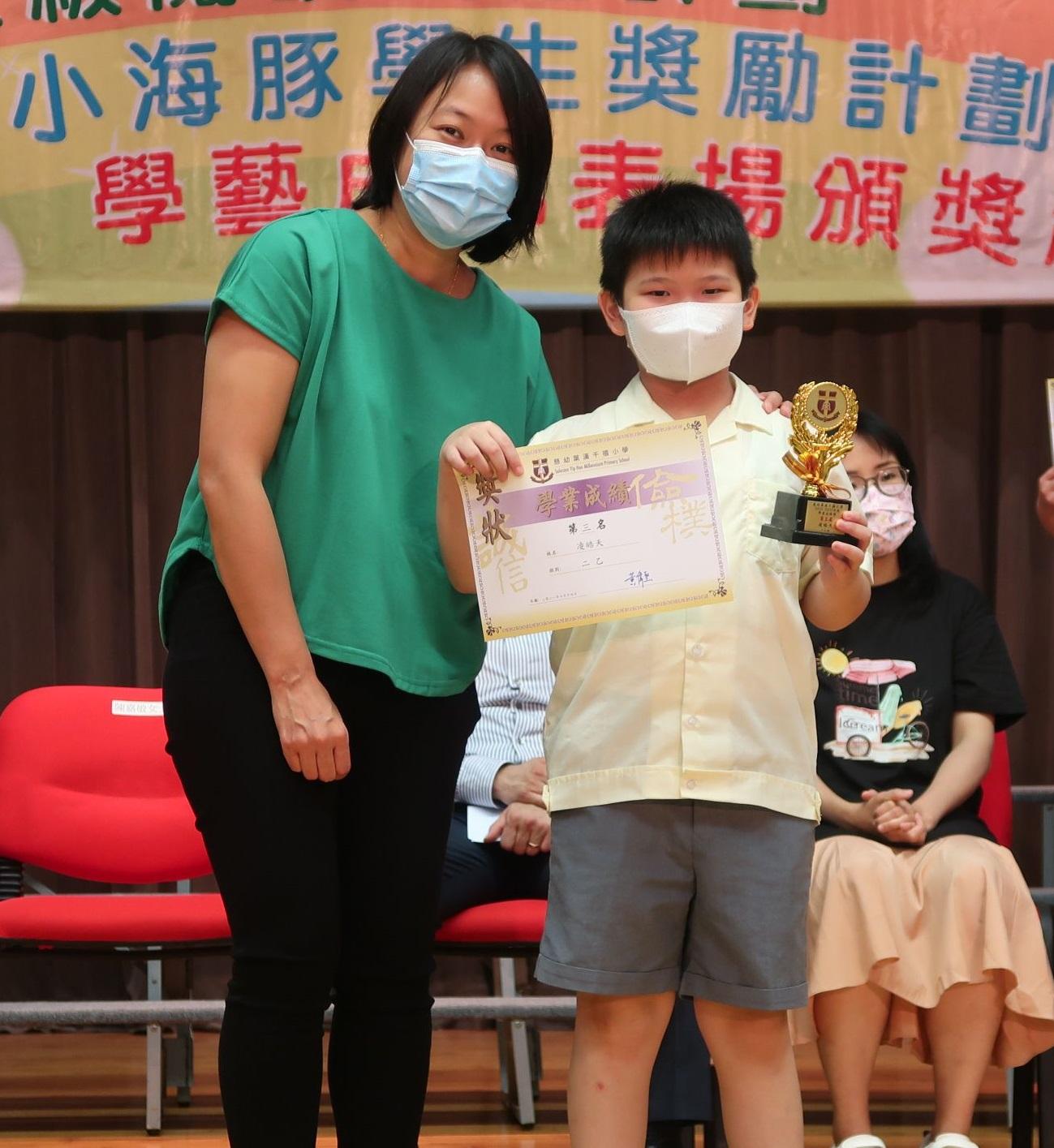 https://syh.edu.hk/sites/default/files/img_5406.jpg