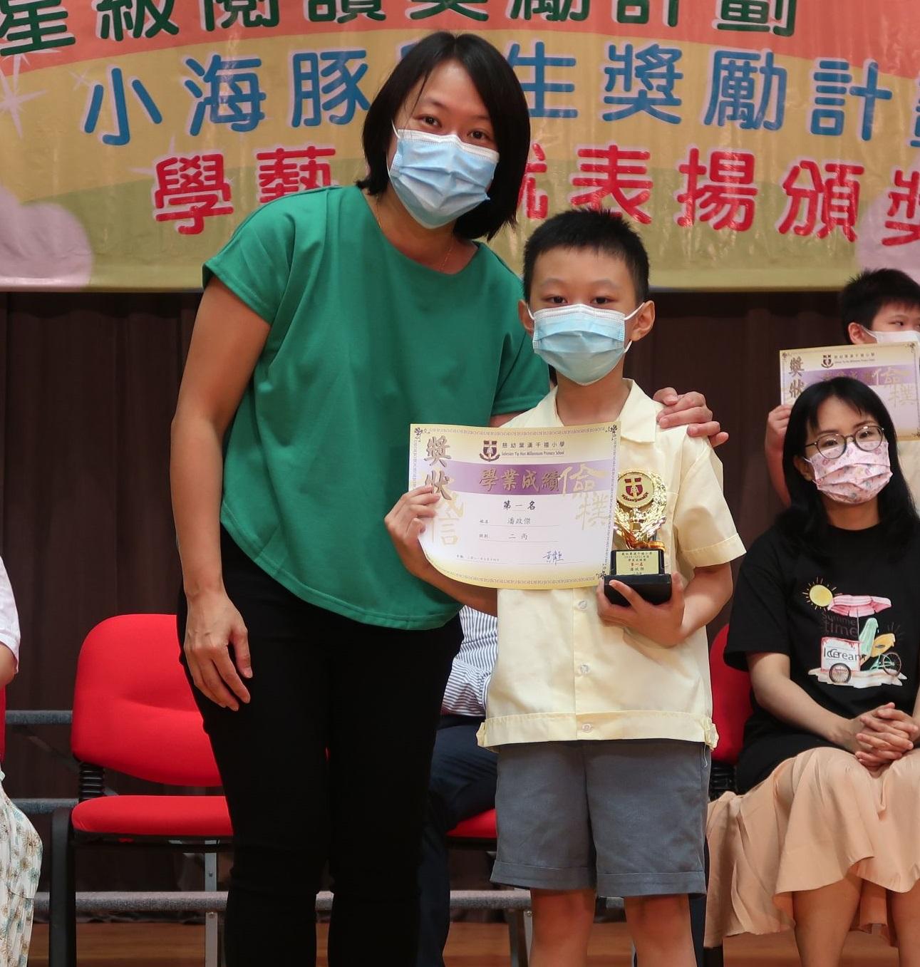 https://syh.edu.hk/sites/default/files/img_5409.jpg