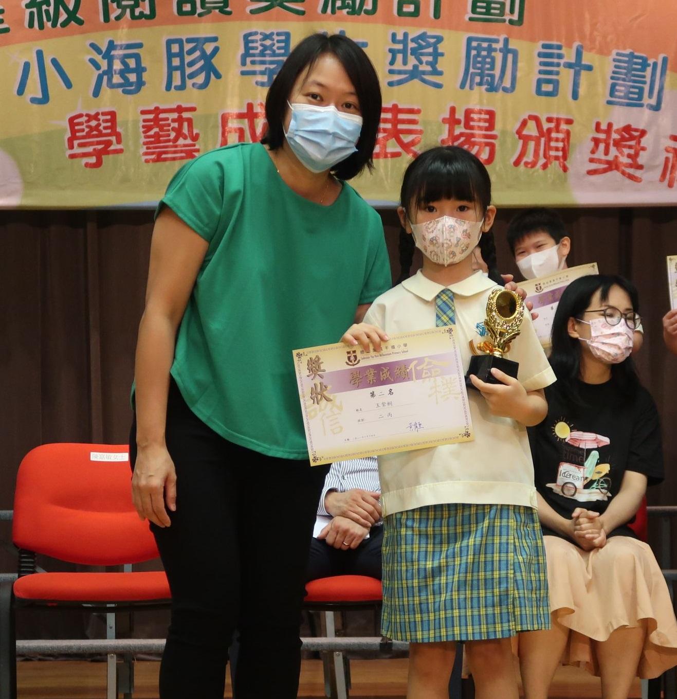 https://syh.edu.hk/sites/default/files/img_5410.jpg