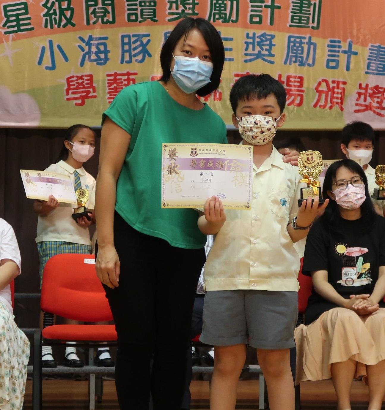 https://syh.edu.hk/sites/default/files/img_5416.jpg