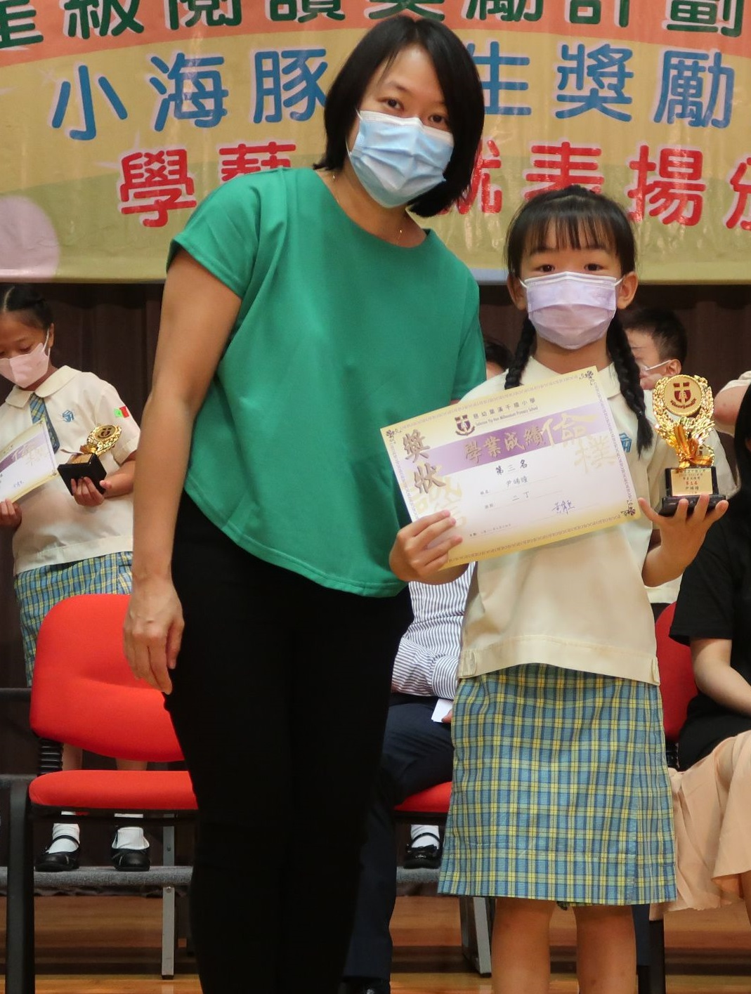 https://syh.edu.hk/sites/default/files/img_5418.jpg