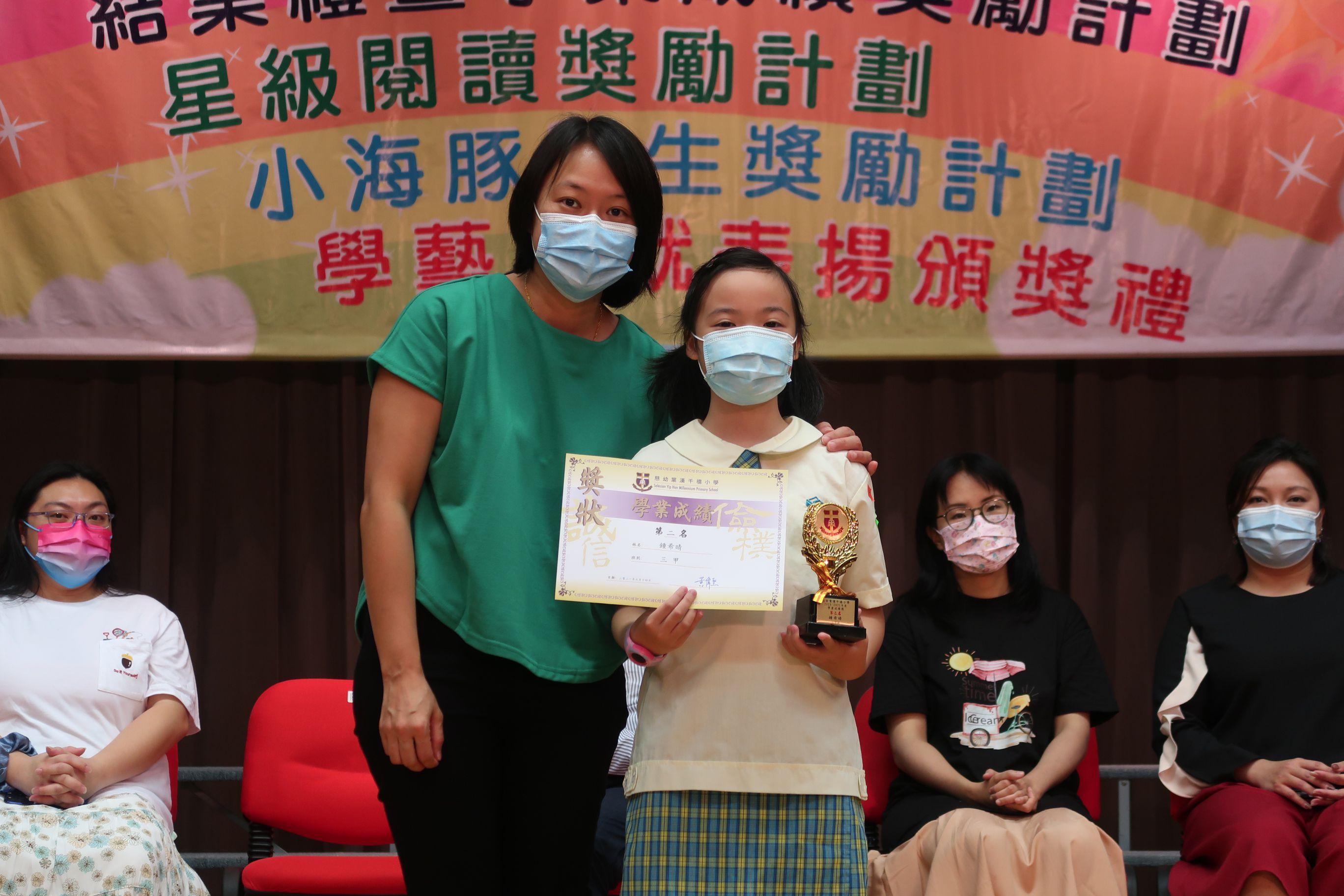 https://syh.edu.hk/sites/default/files/img_5430.jpg