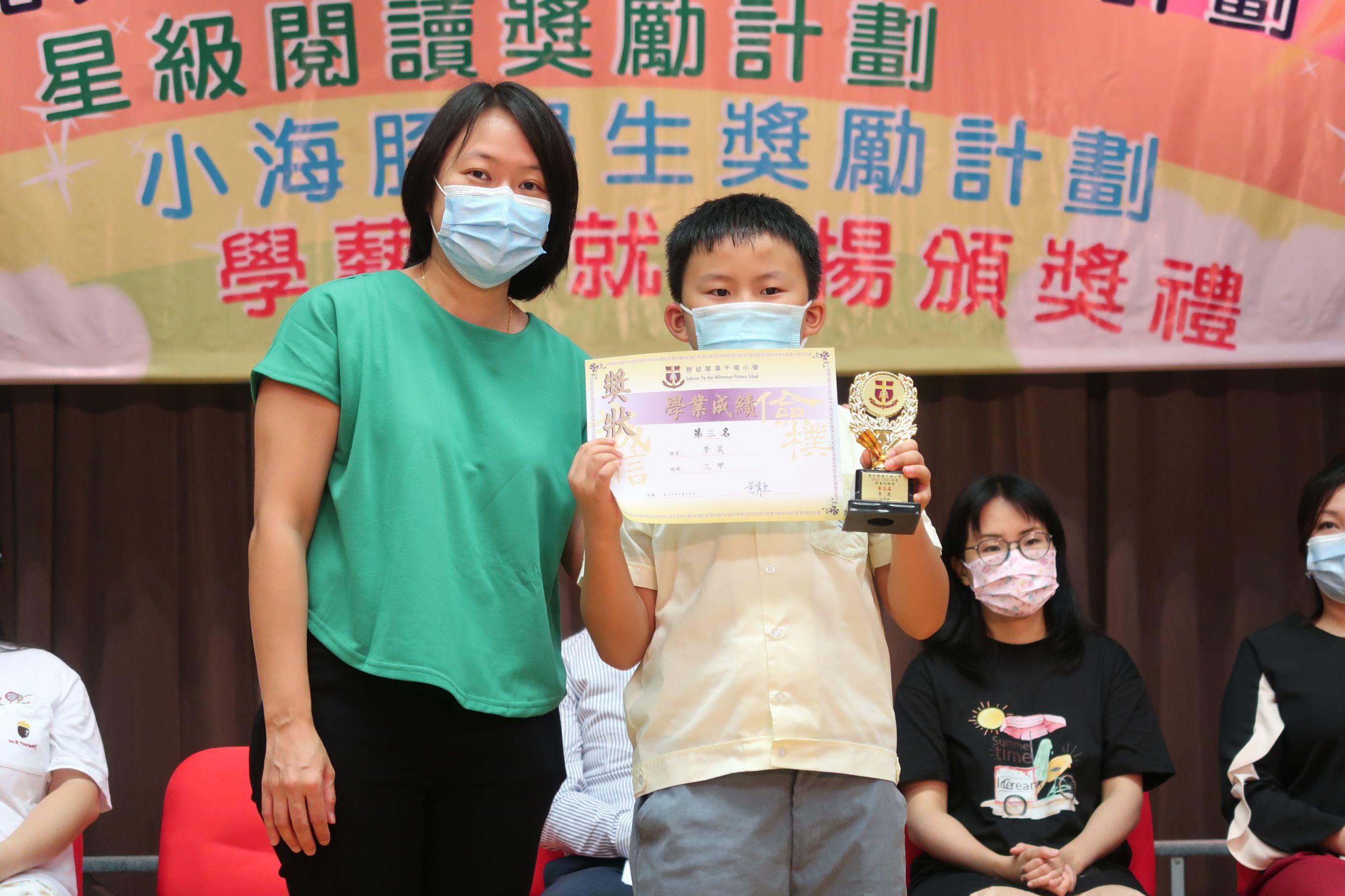 https://syh.edu.hk/sites/default/files/img_5433.jpg