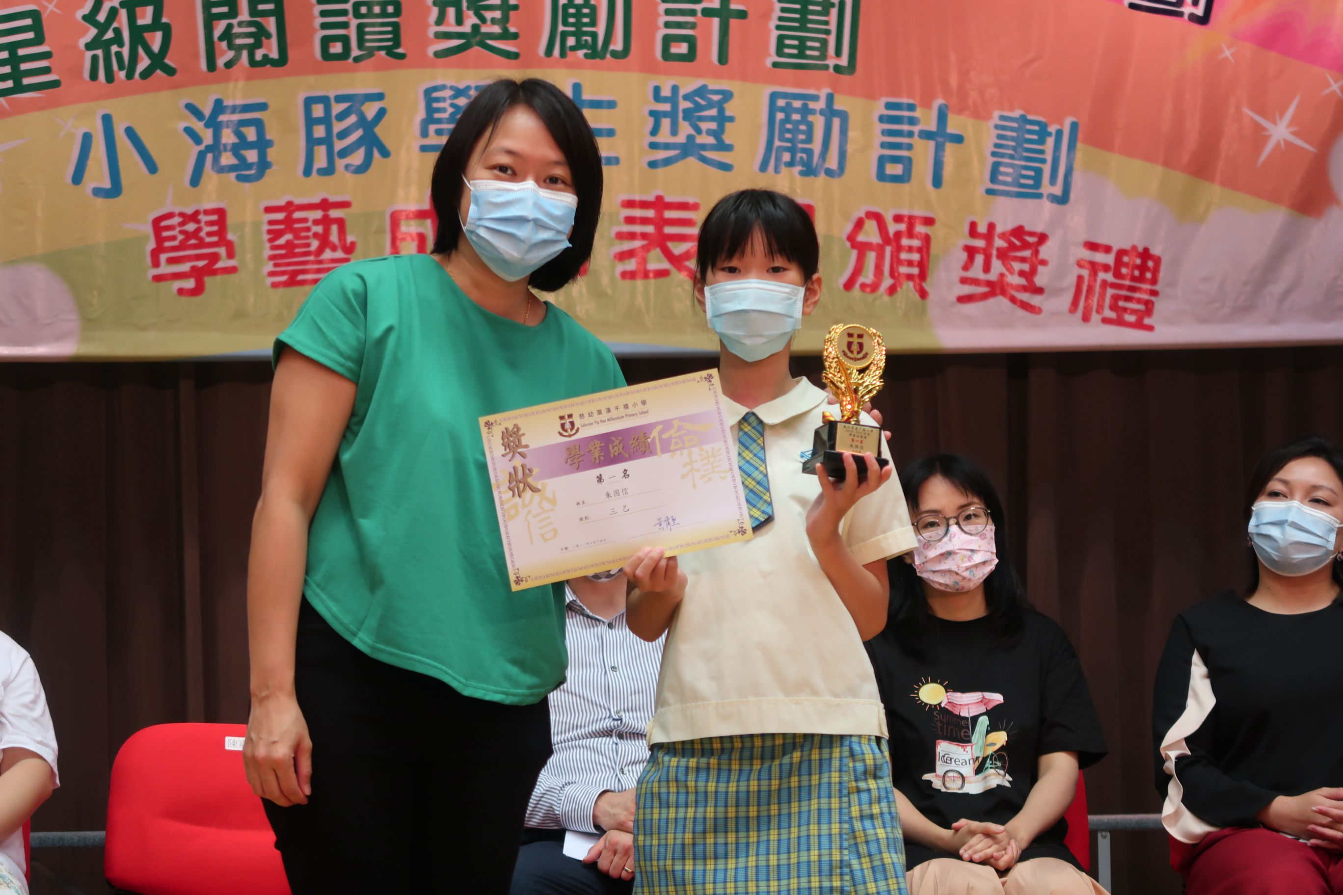 https://syh.edu.hk/sites/default/files/img_5434.jpg