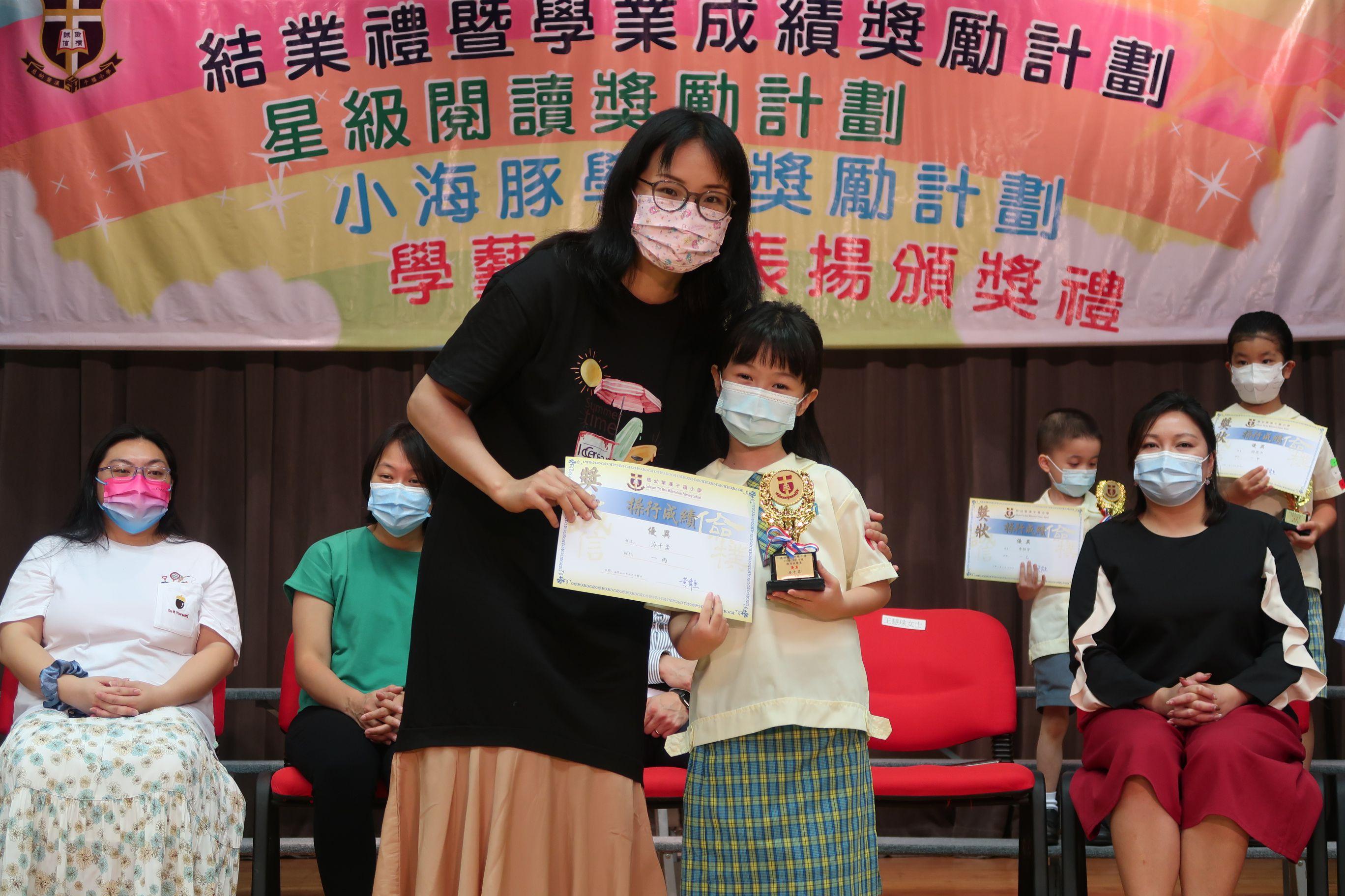 https://syh.edu.hk/sites/default/files/img_5466.jpg
