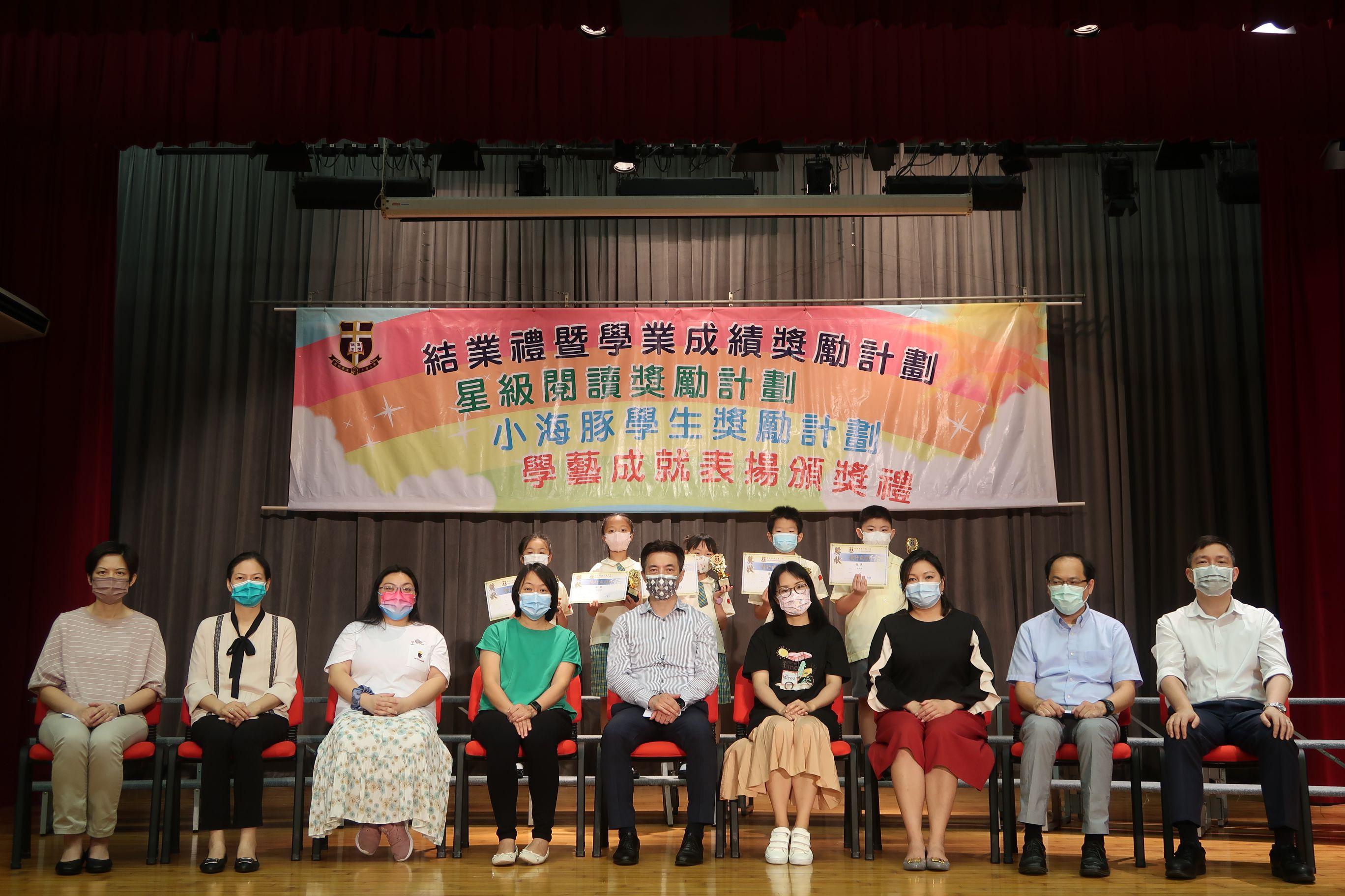 https://syh.edu.hk/sites/default/files/img_5484.jpg
