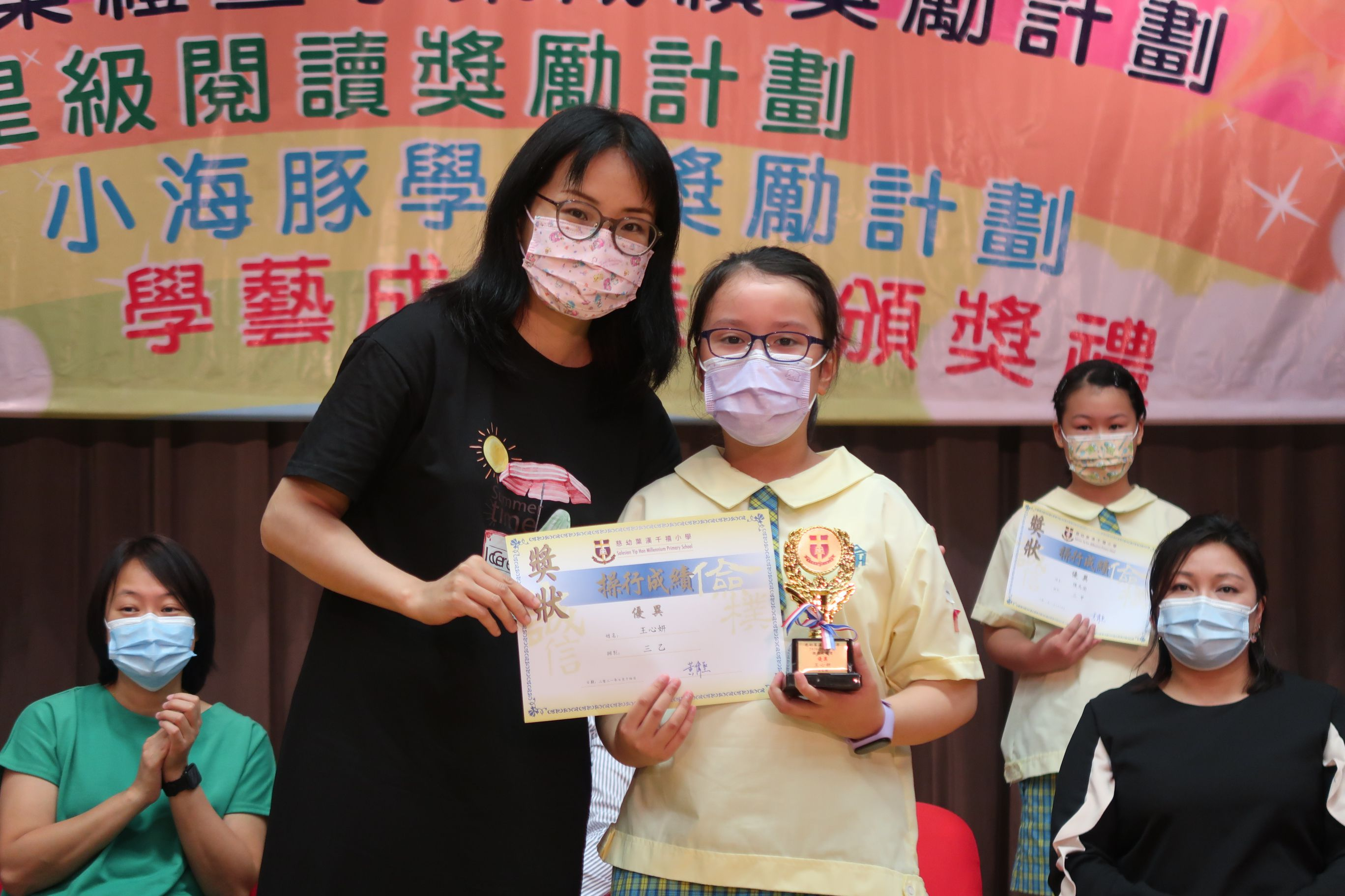 https://syh.edu.hk/sites/default/files/img_5487.jpg