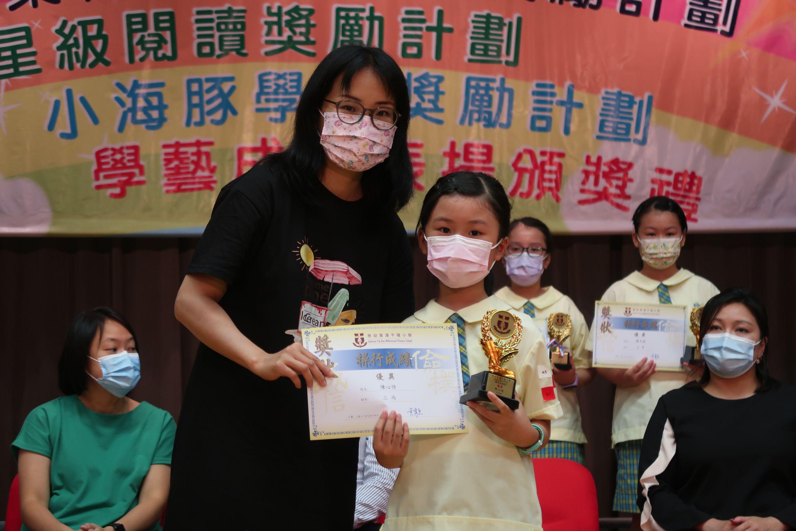 https://syh.edu.hk/sites/default/files/img_5489.jpg