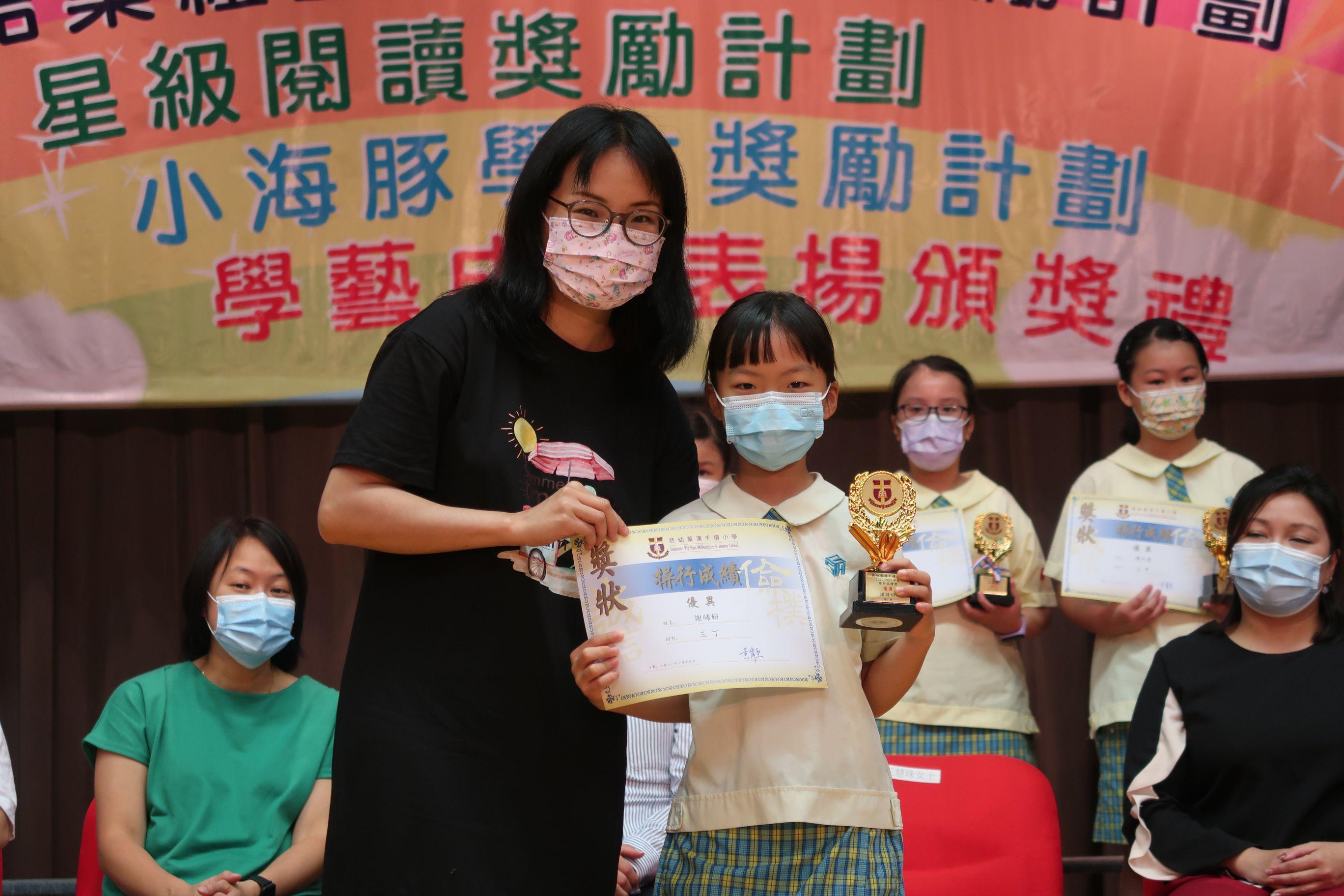 https://syh.edu.hk/sites/default/files/img_5492.jpg