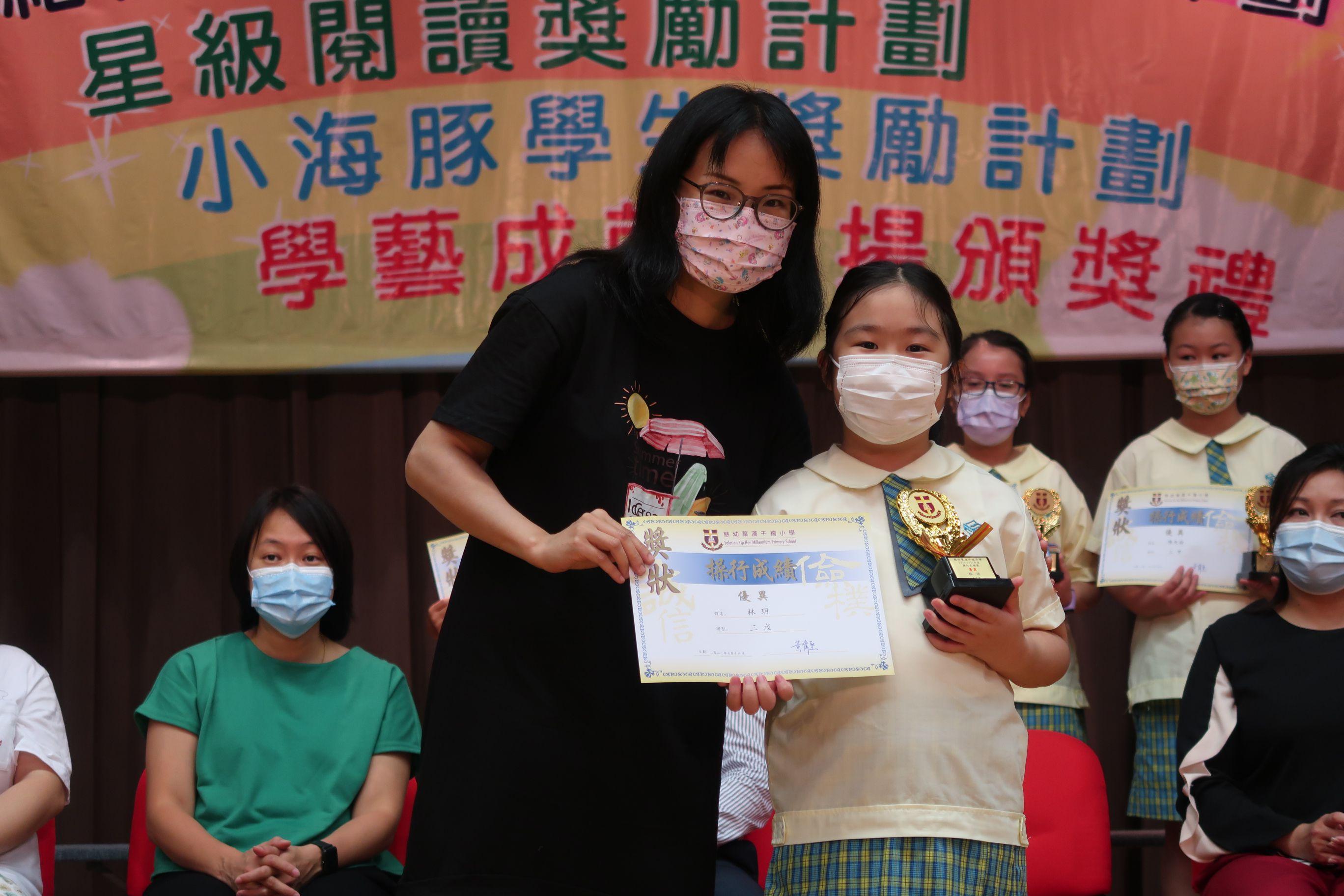 https://syh.edu.hk/sites/default/files/img_5494.jpg