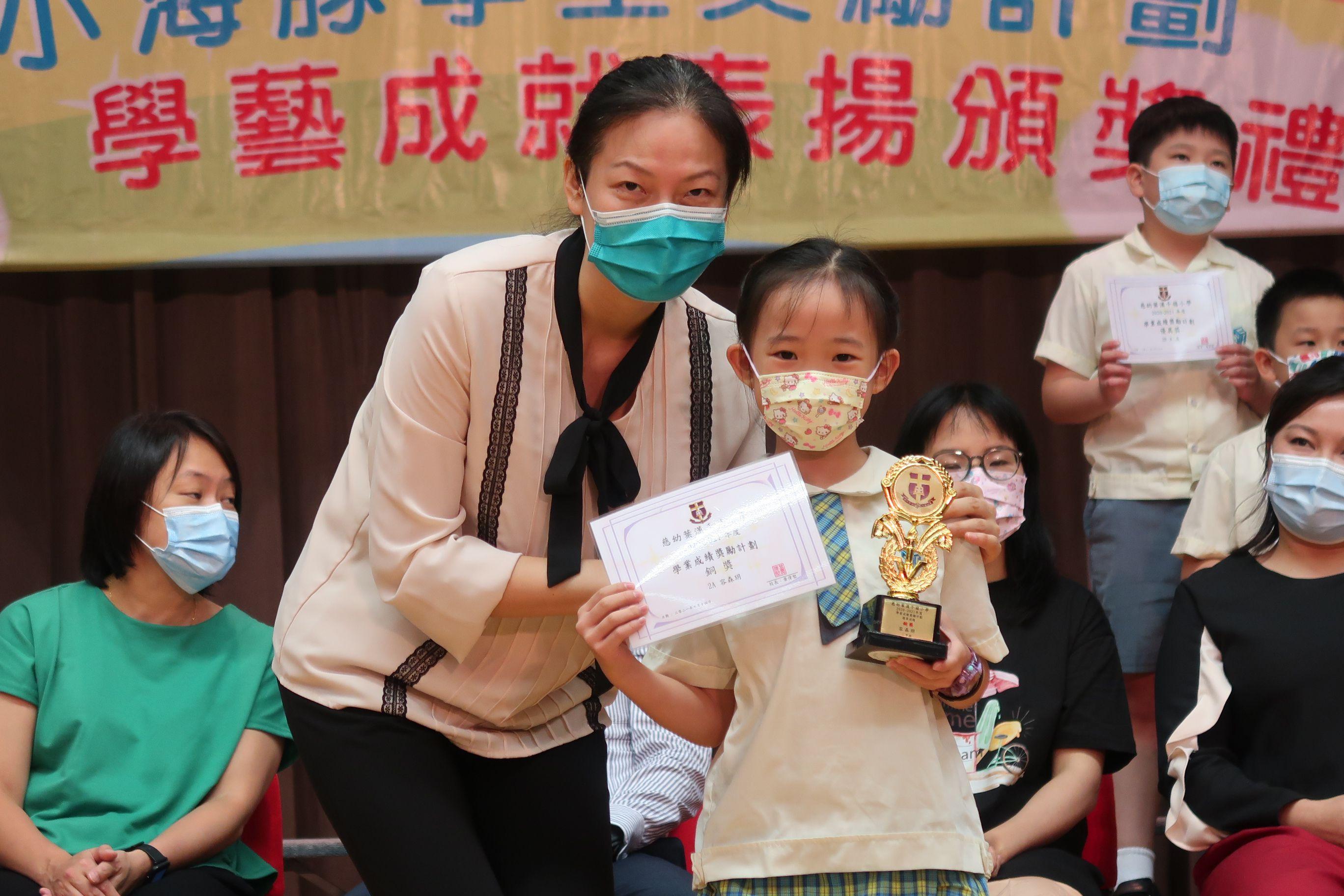 https://syh.edu.hk/sites/default/files/img_5541.jpg