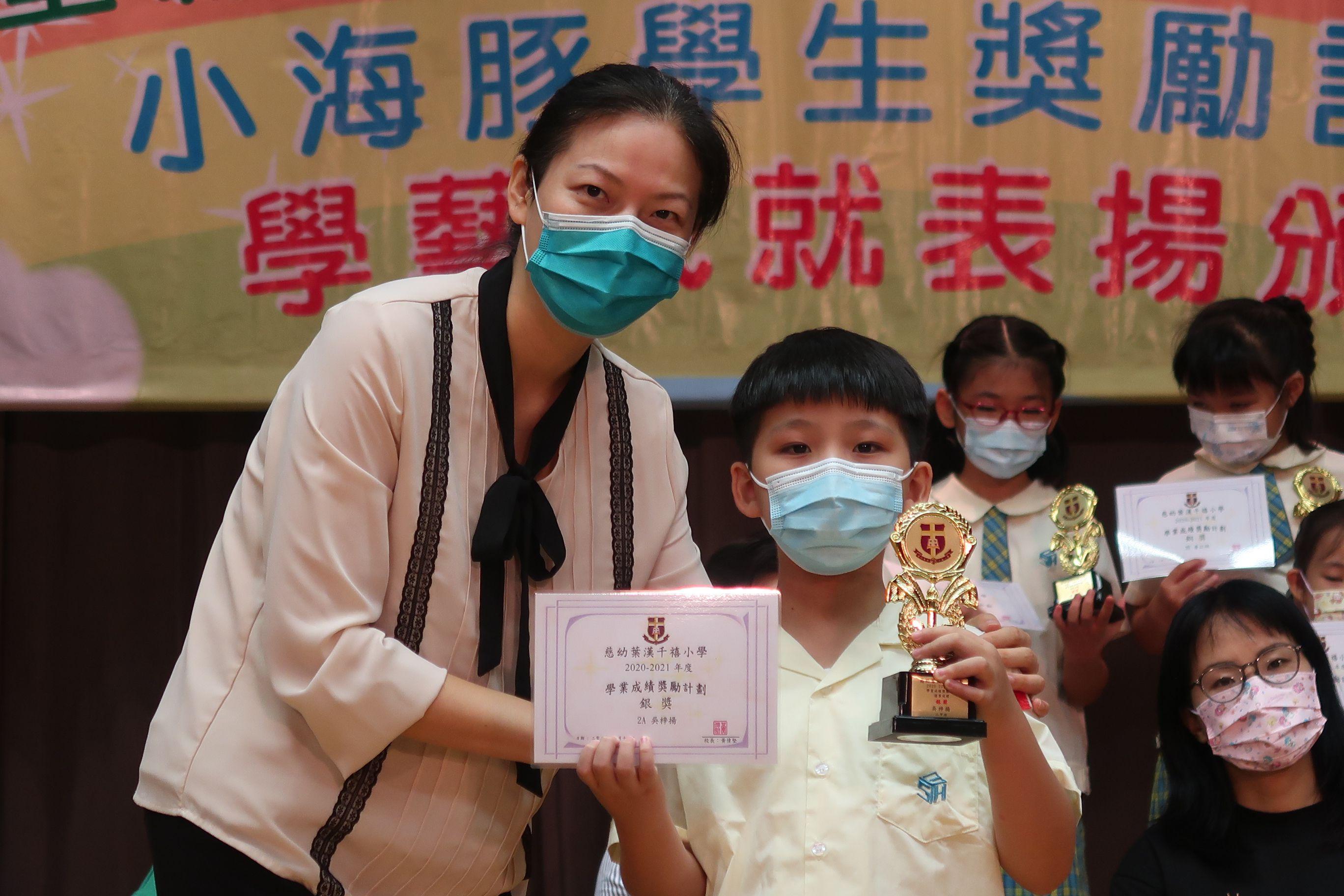 https://syh.edu.hk/sites/default/files/img_5548.jpg