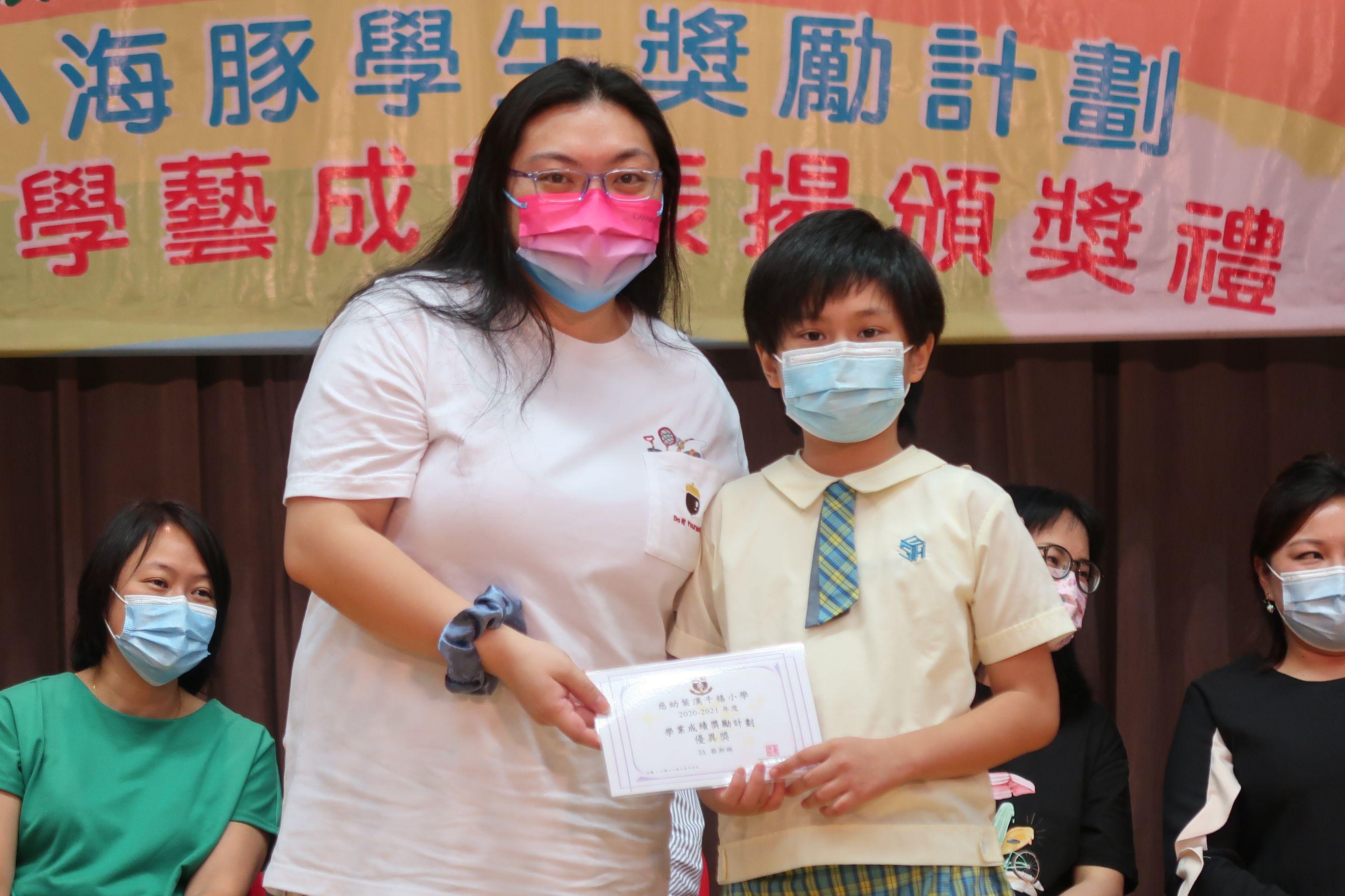 https://syh.edu.hk/sites/default/files/img_5563.jpg