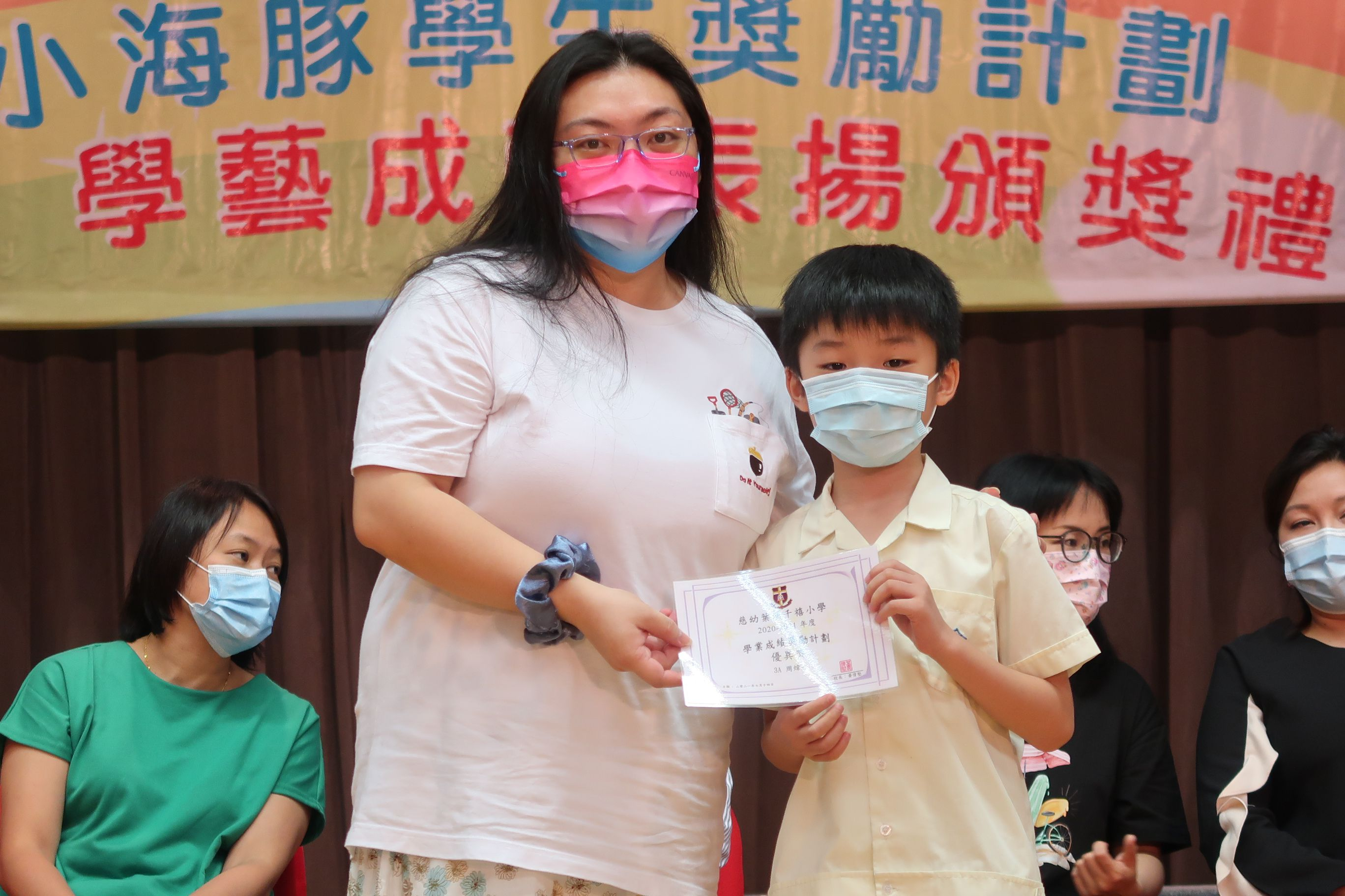 https://syh.edu.hk/sites/default/files/img_5566.jpg