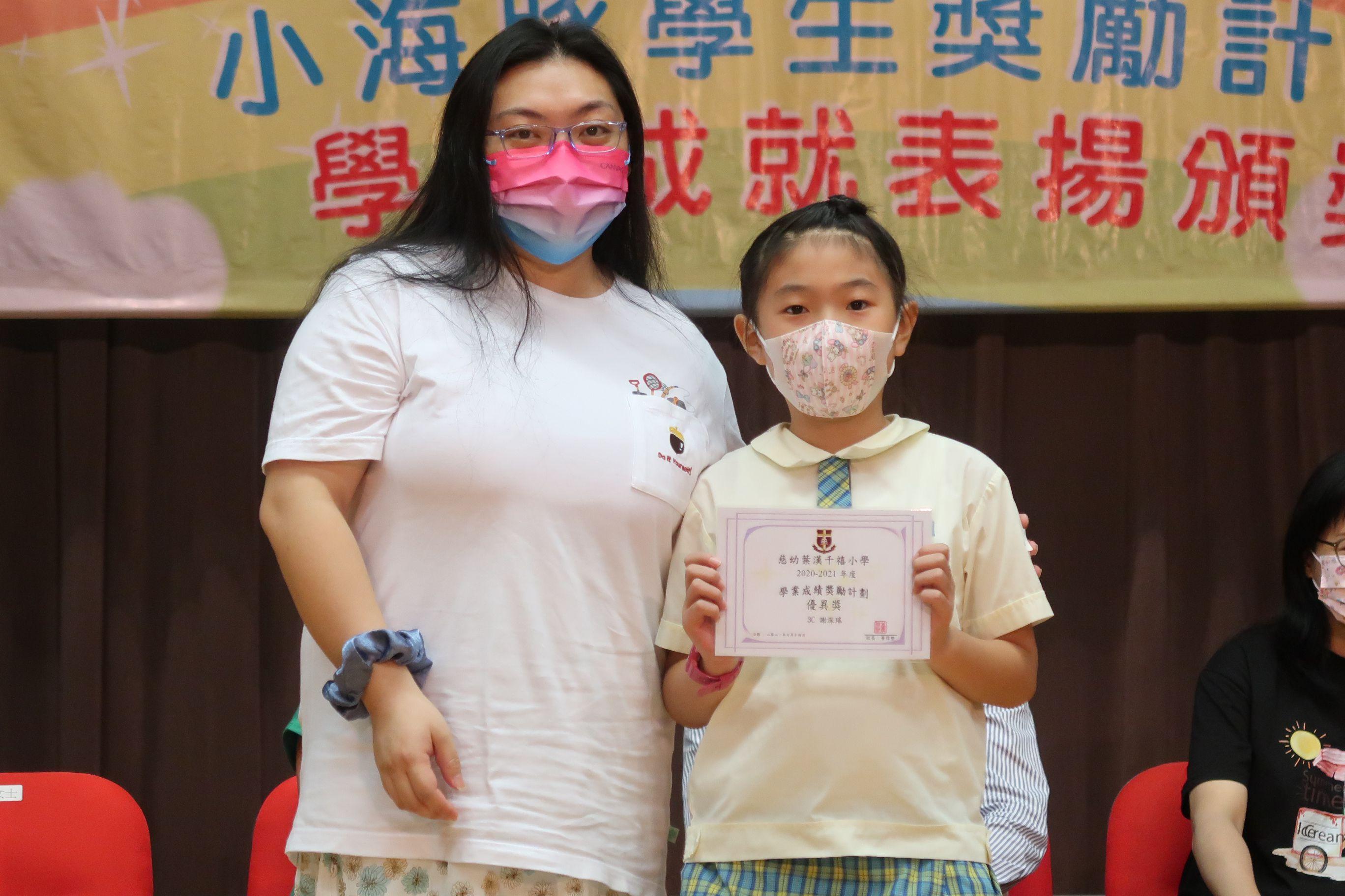 https://syh.edu.hk/sites/default/files/img_5569.jpg