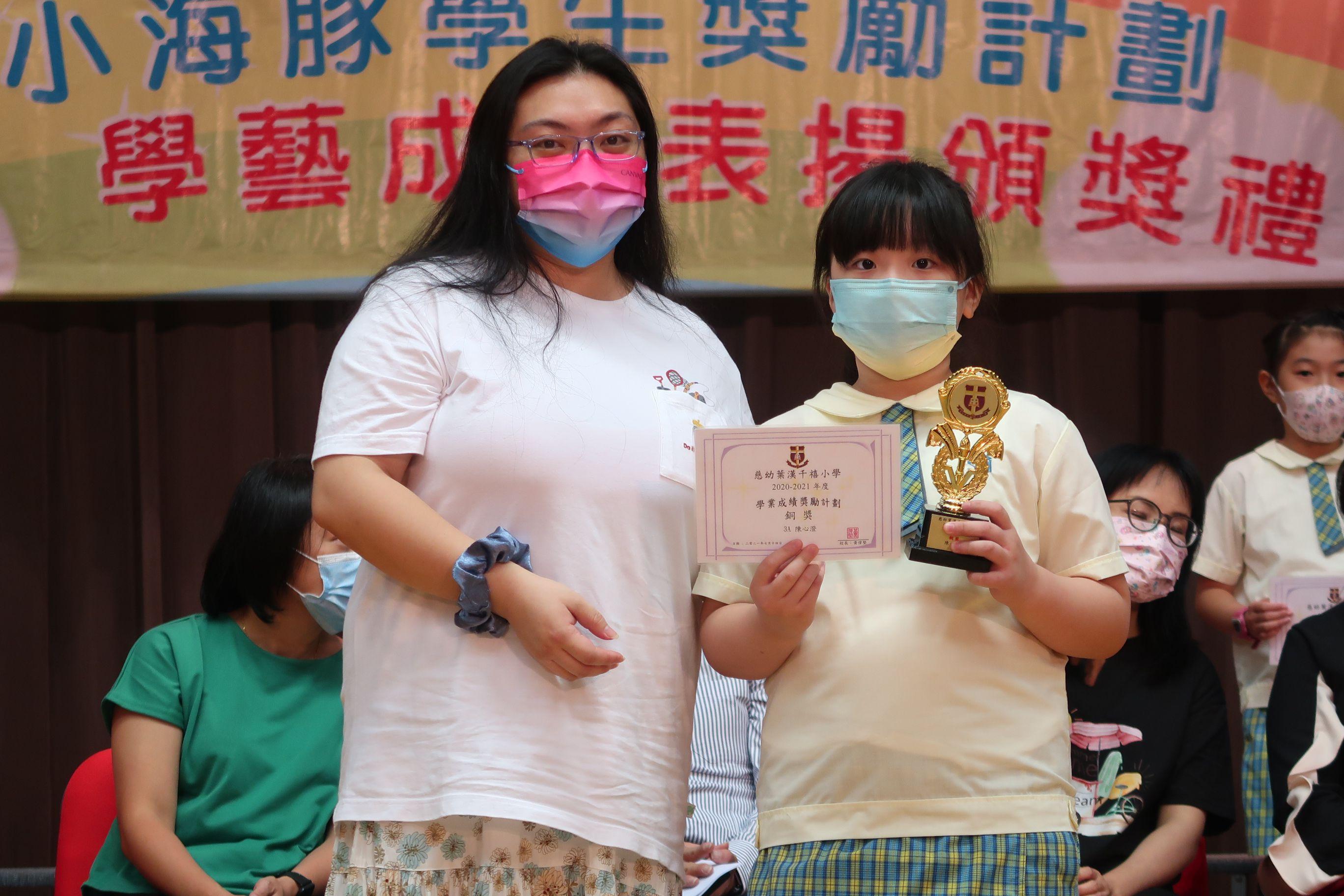 https://syh.edu.hk/sites/default/files/img_5571.jpg