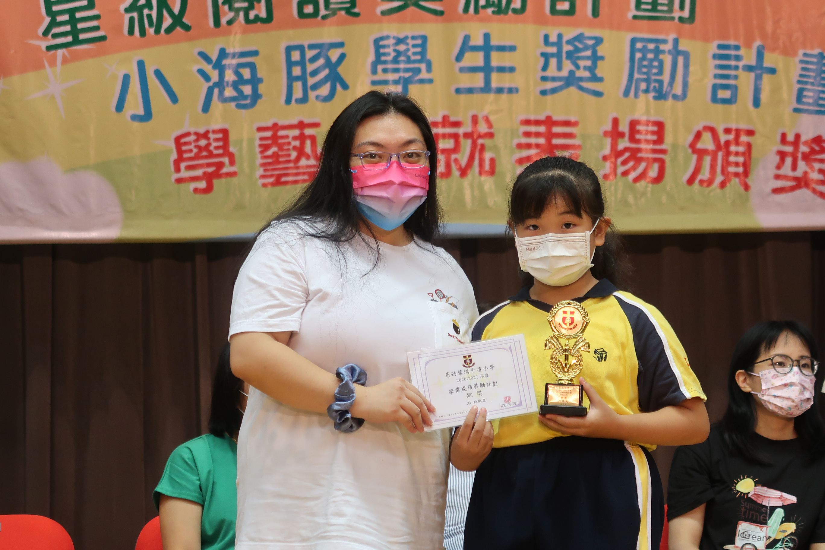 https://syh.edu.hk/sites/default/files/img_5573.jpg