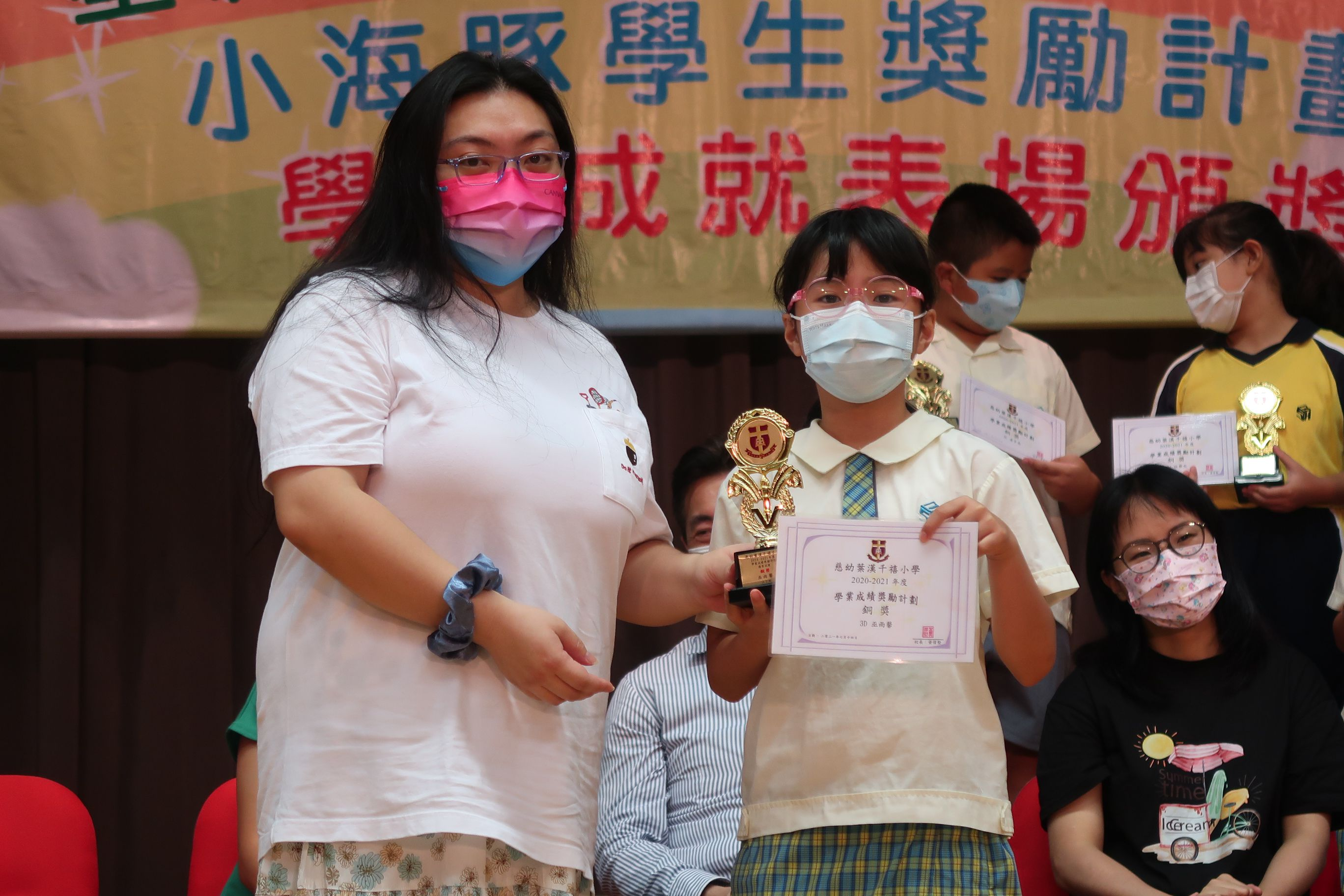 https://syh.edu.hk/sites/default/files/img_5578.jpg