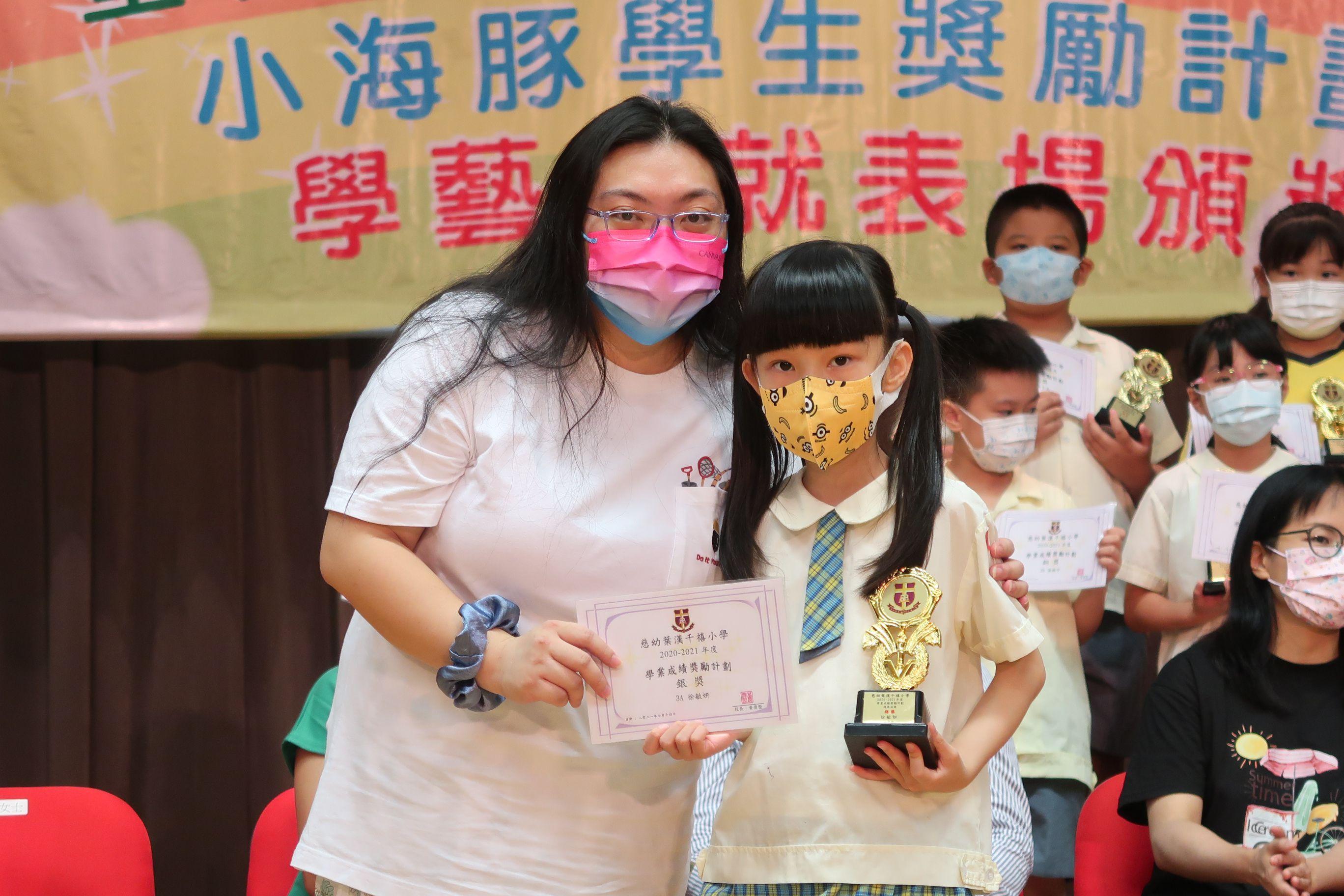 https://syh.edu.hk/sites/default/files/img_5585.jpg
