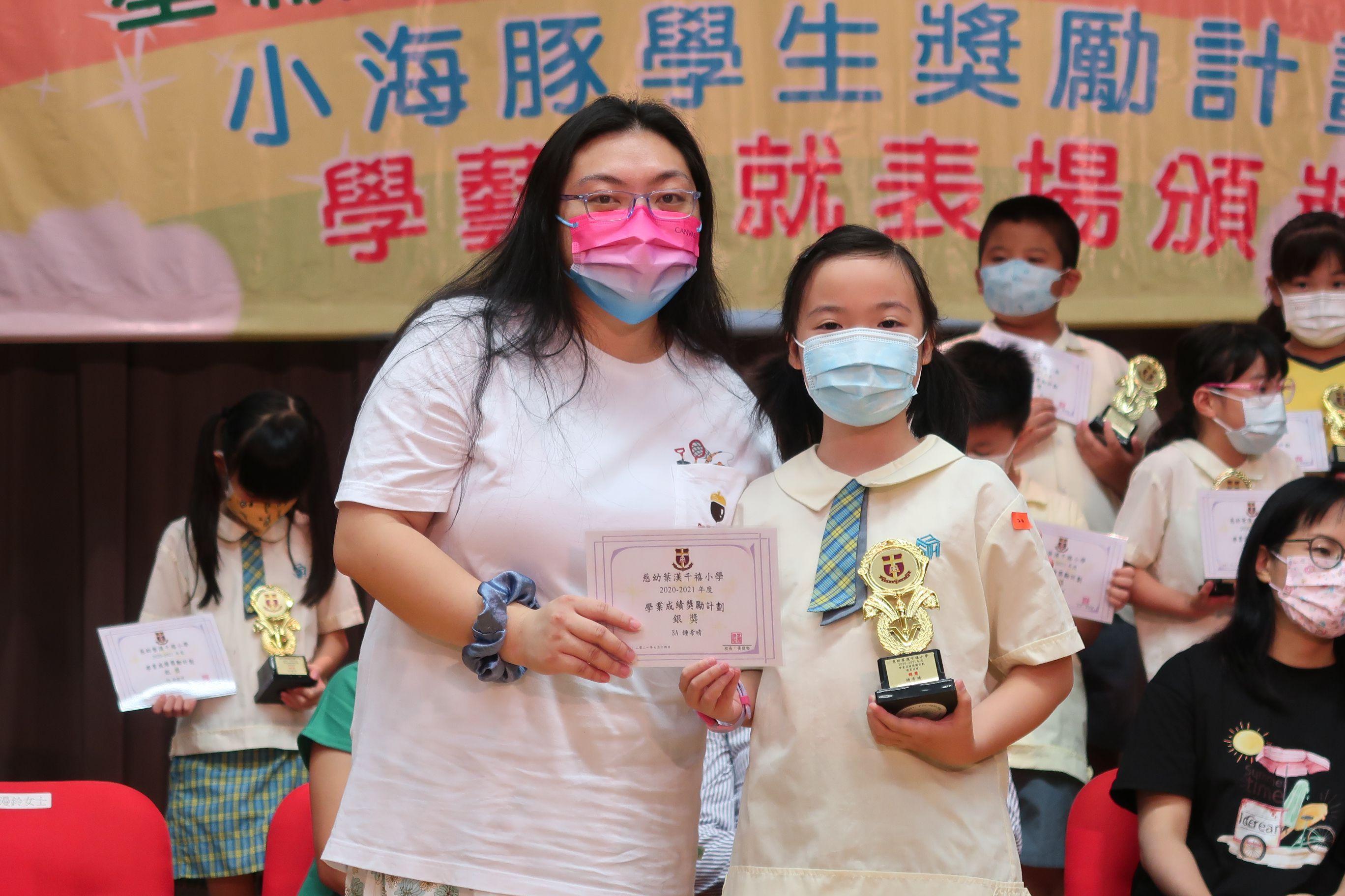 https://syh.edu.hk/sites/default/files/img_5587.jpg