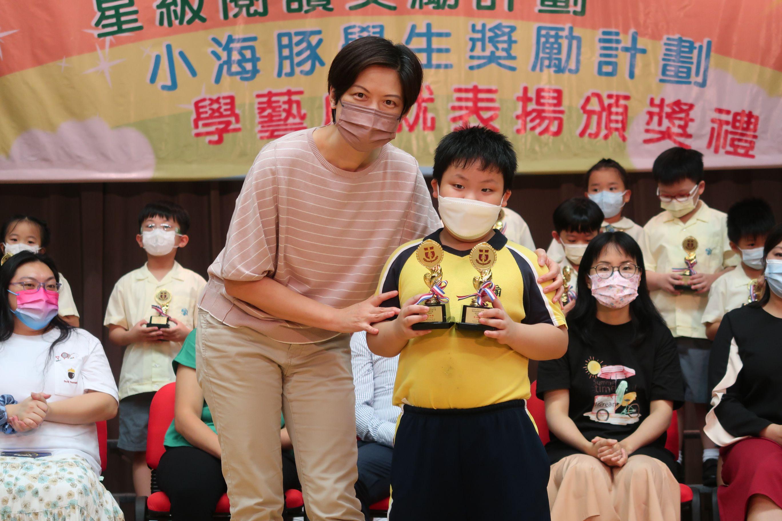 https://syh.edu.hk/sites/default/files/img_5631.jpg