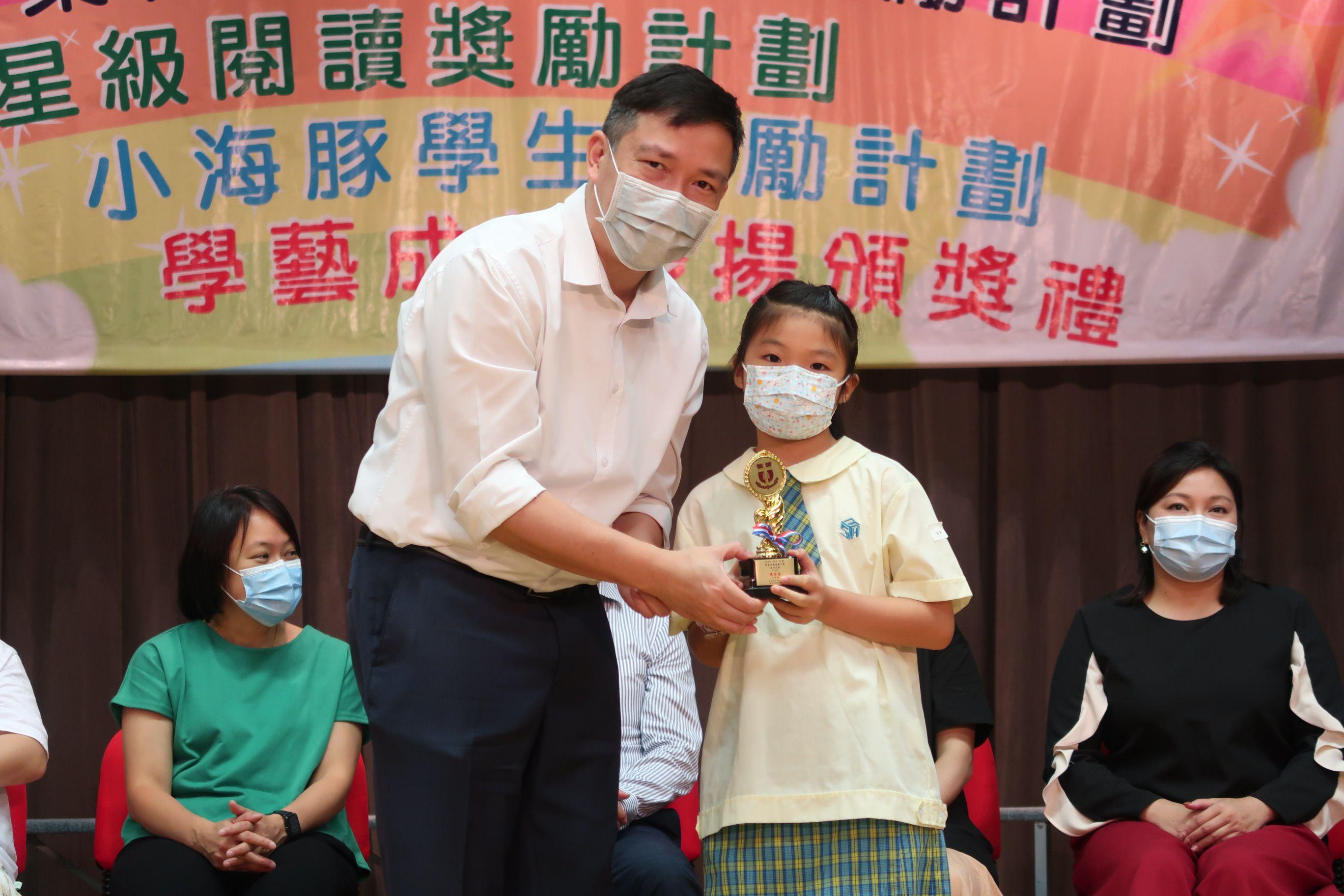 https://syh.edu.hk/sites/default/files/img_5642.jpg