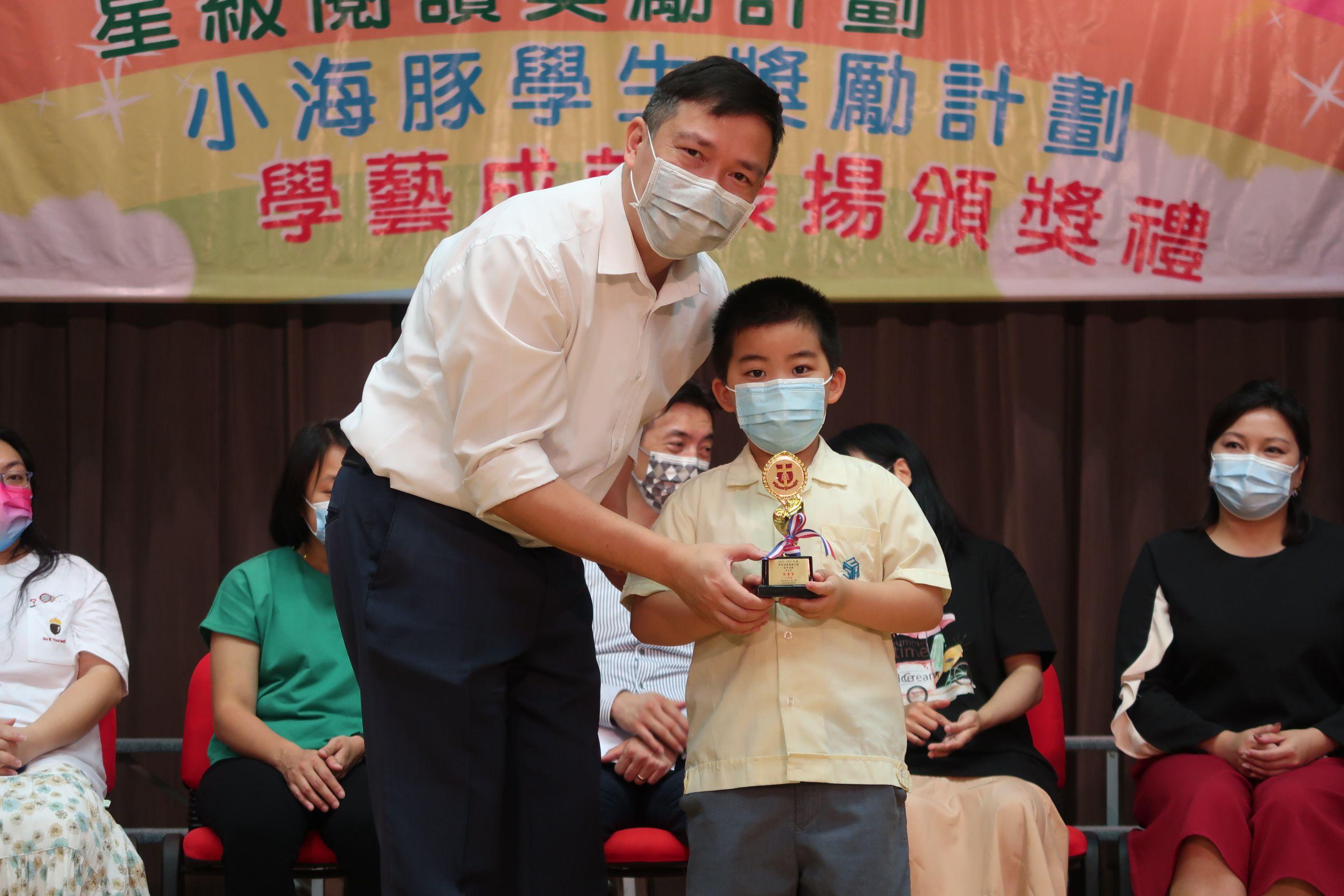 https://syh.edu.hk/sites/default/files/img_5645.jpg