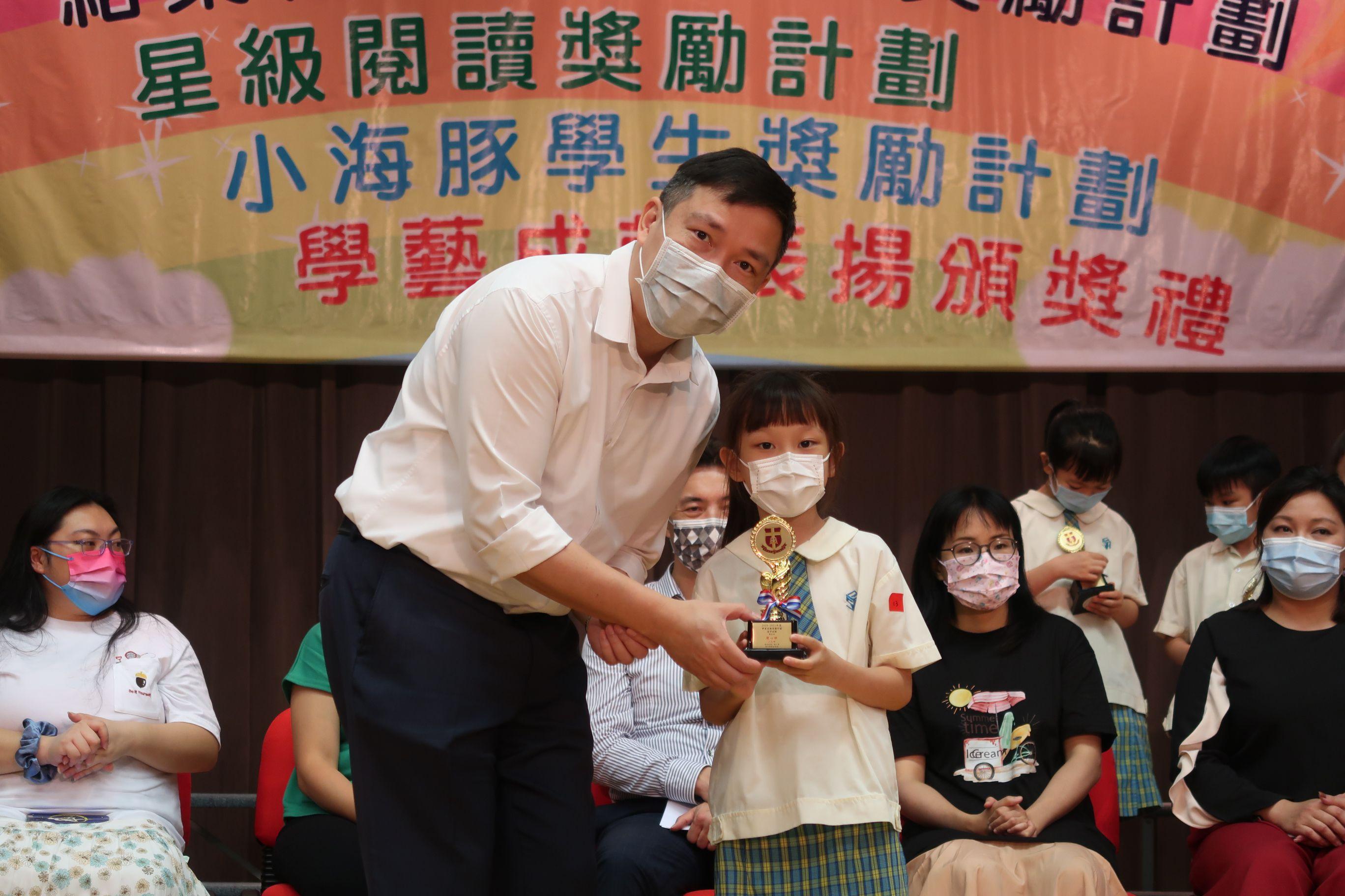 https://syh.edu.hk/sites/default/files/img_5653.jpg