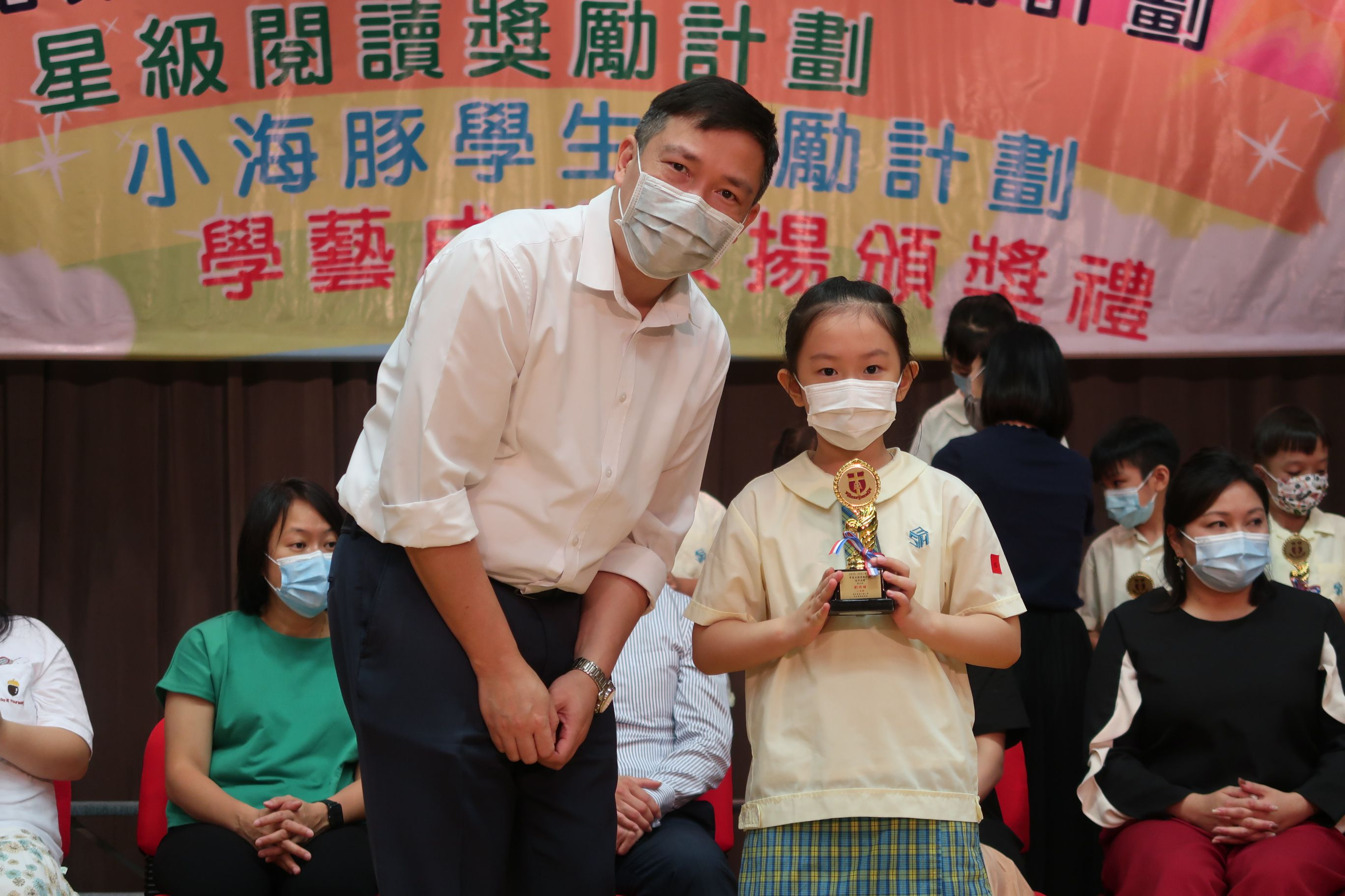 https://syh.edu.hk/sites/default/files/img_5657.jpg