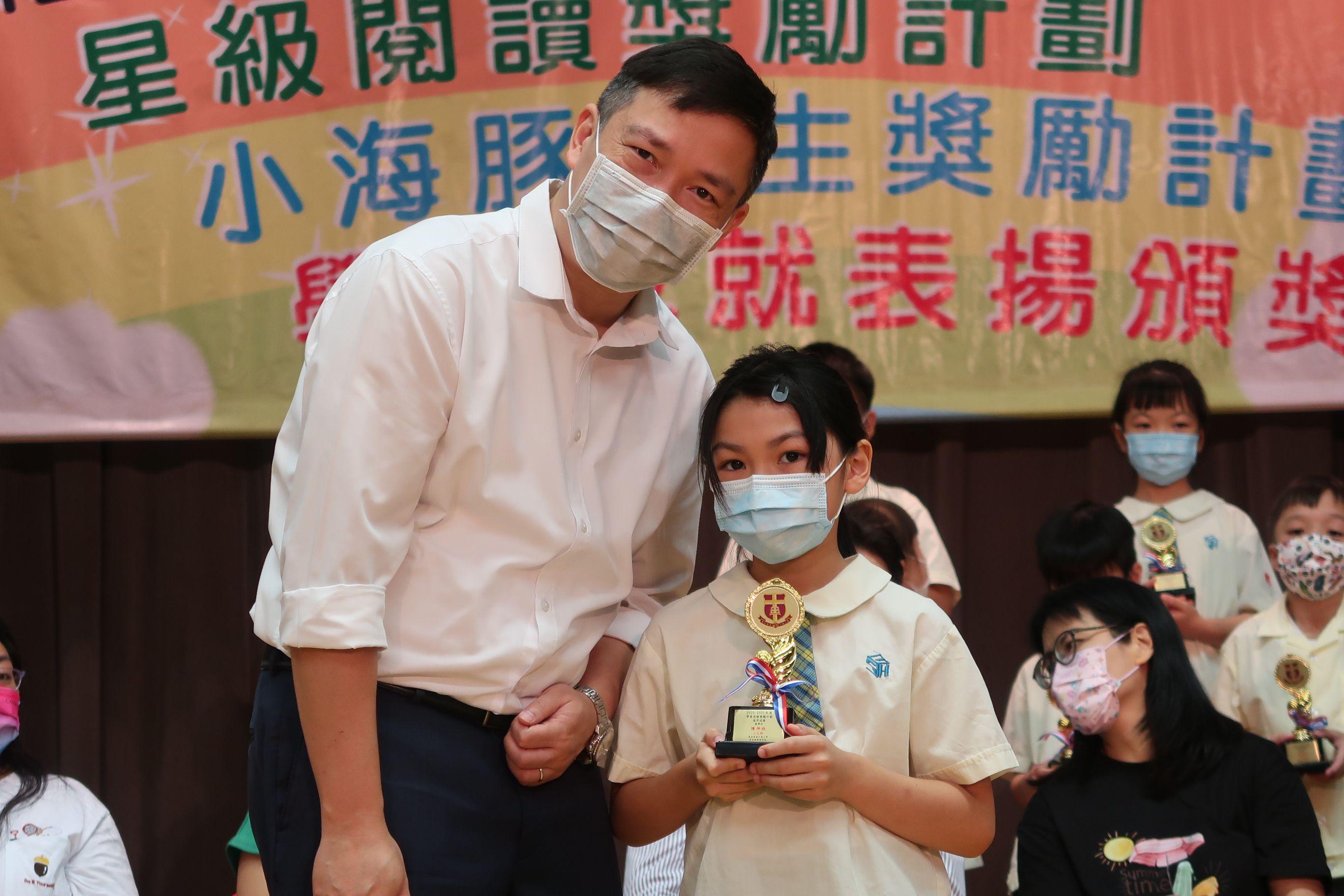 https://syh.edu.hk/sites/default/files/img_5658.jpg