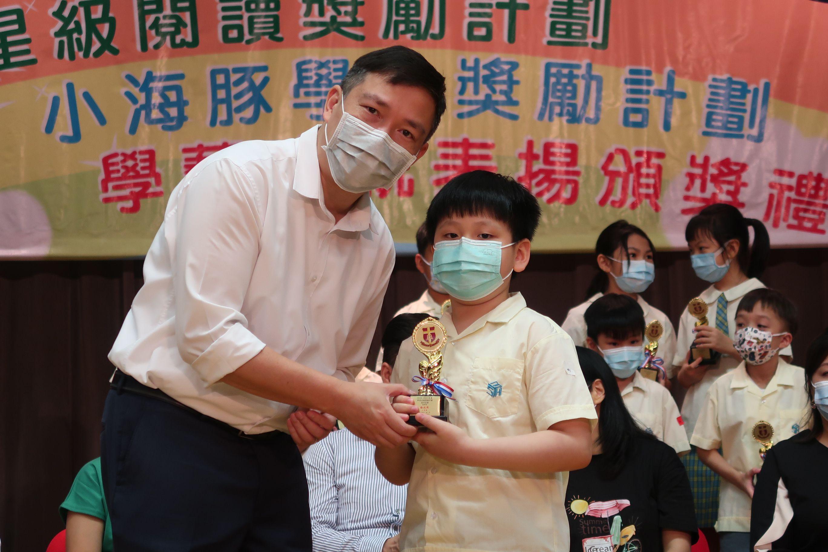 https://syh.edu.hk/sites/default/files/img_5665.jpg