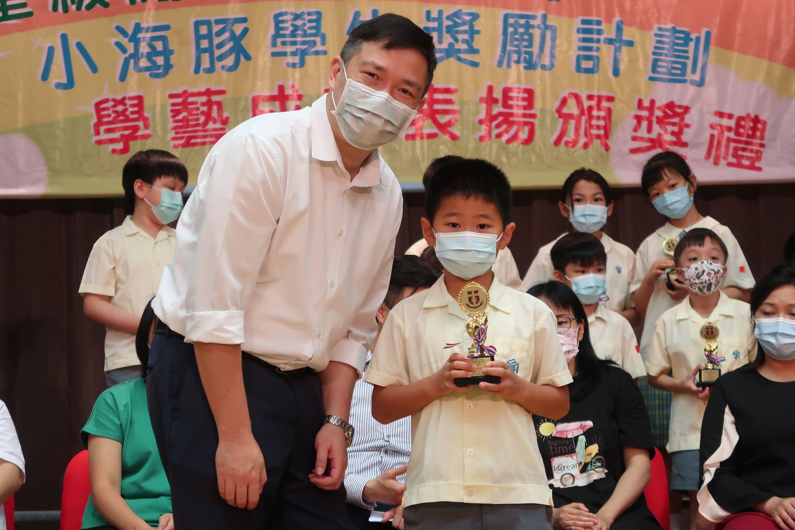 https://syh.edu.hk/sites/default/files/img_5668.jpg