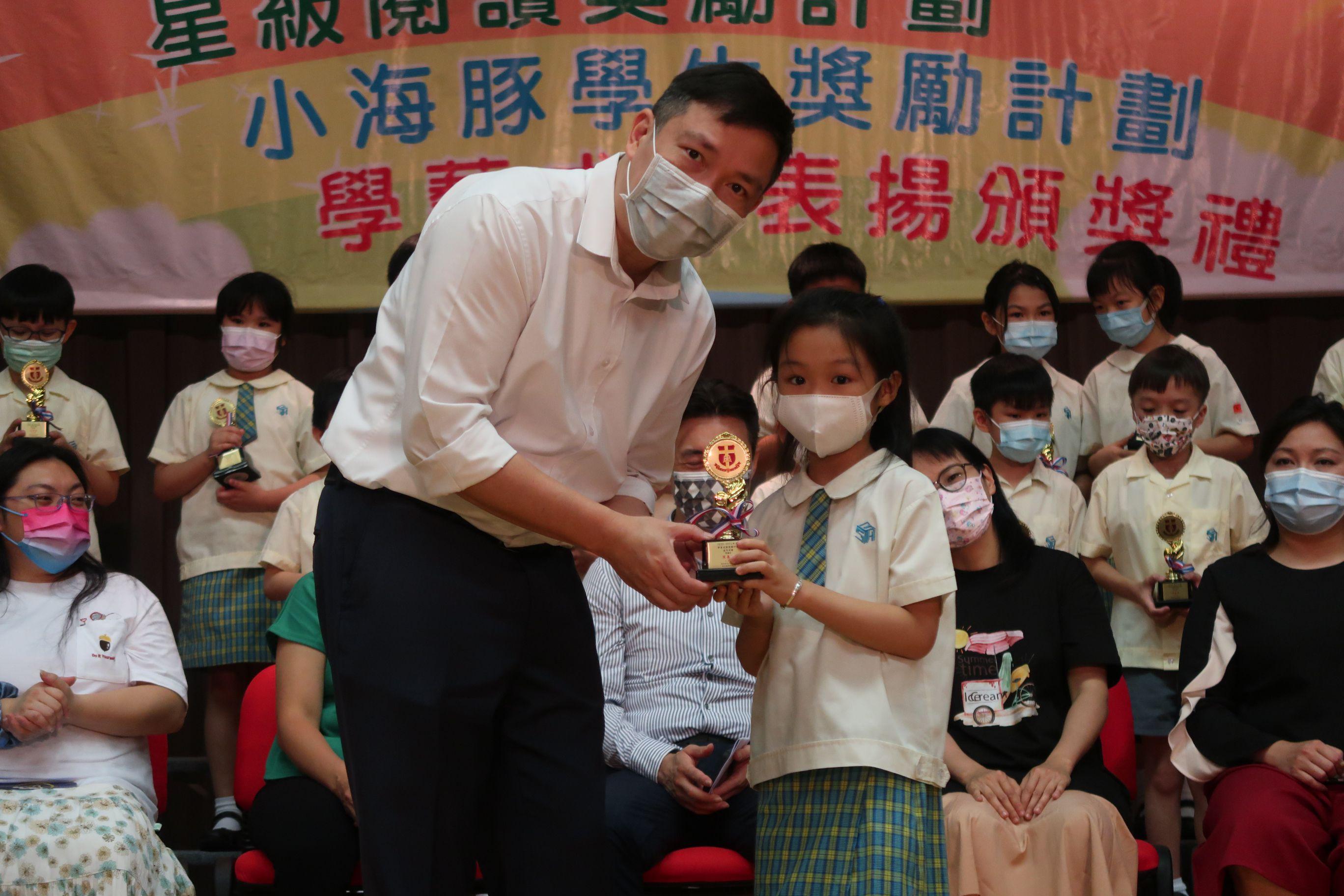 https://syh.edu.hk/sites/default/files/img_5673.jpg