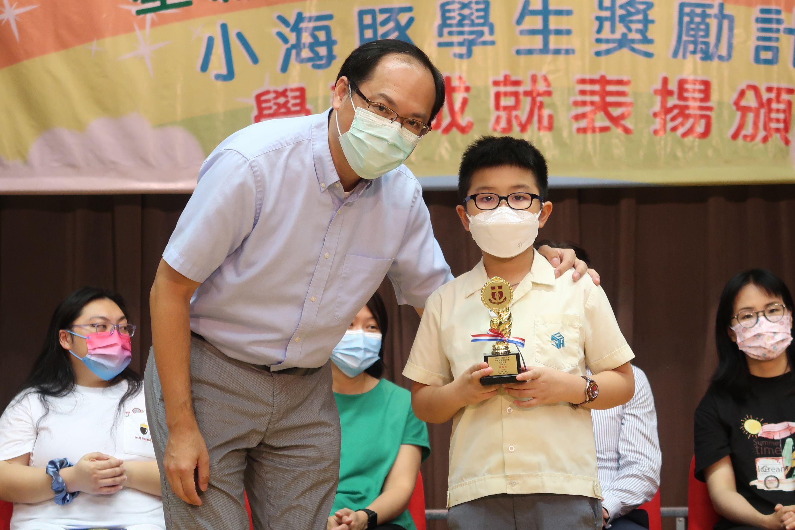 https://syh.edu.hk/sites/default/files/img_5682.jpg