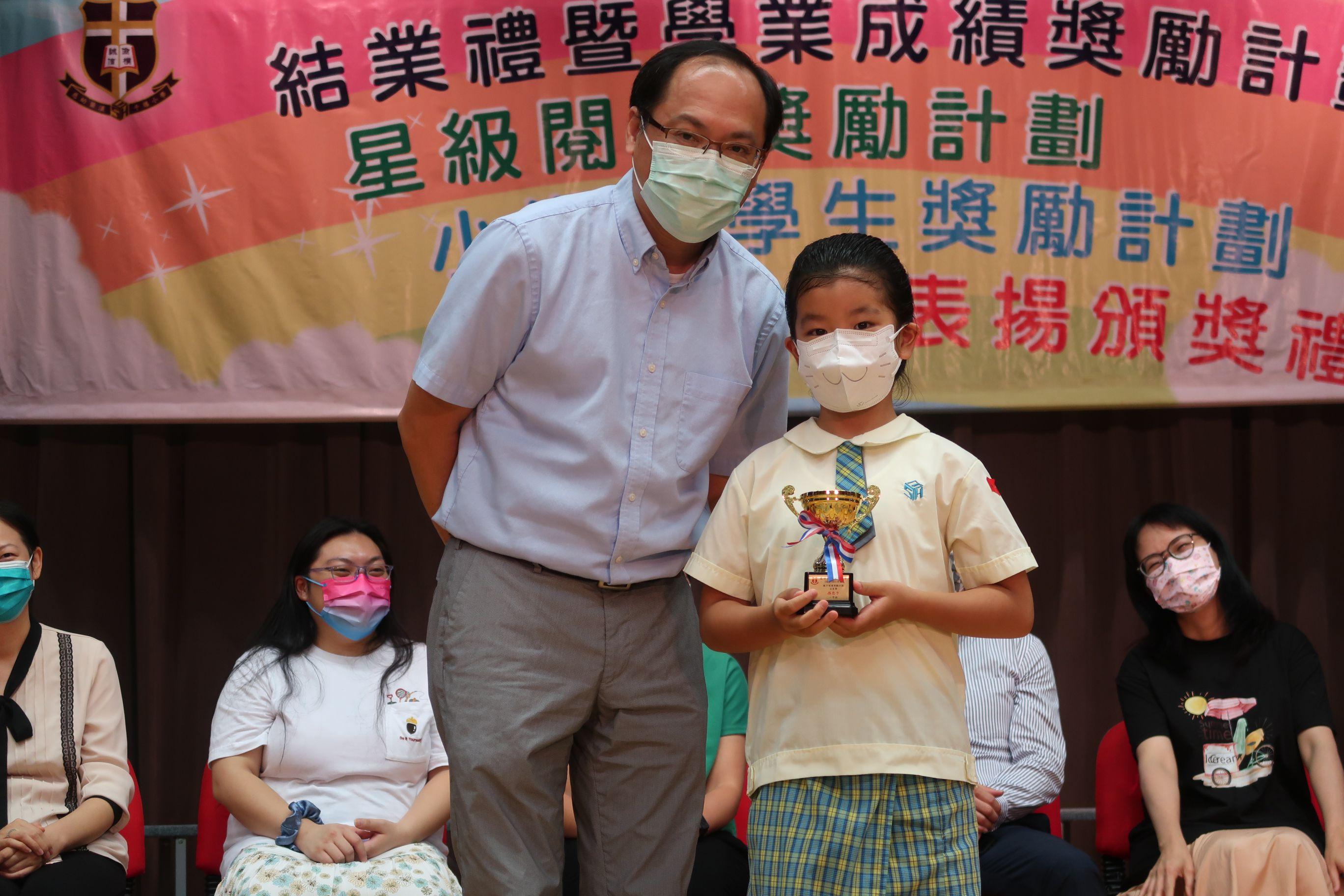 https://syh.edu.hk/sites/default/files/img_5714.jpg